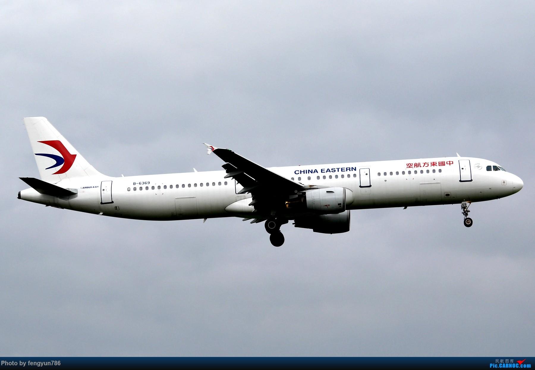 Re:[原创]新人首贴,6.18 SHA流水账 AIRBUS A321-200 B-6369 中国上海虹桥国际机场