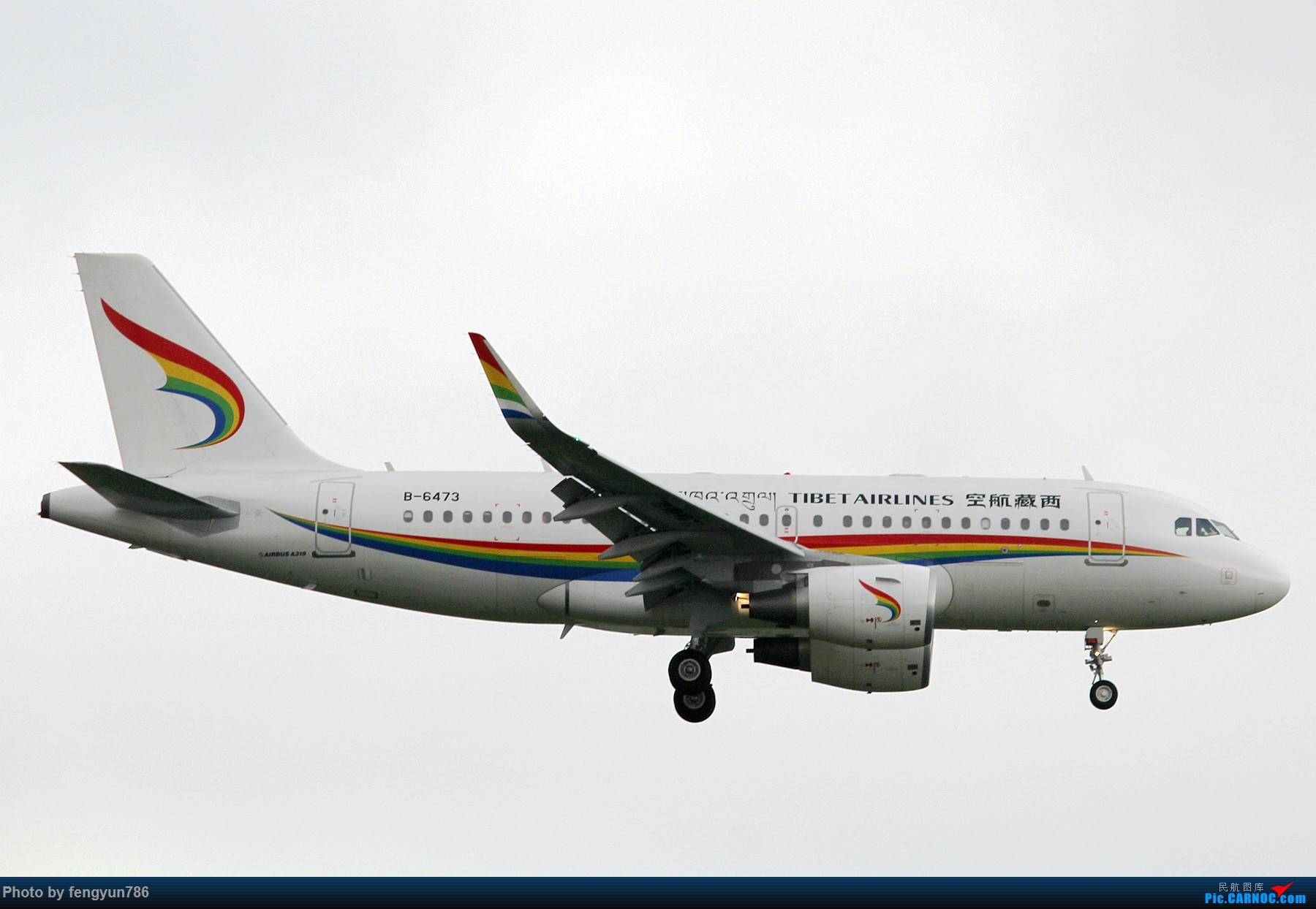 Re:[原创]新人首贴,6.18 SHA流水账 AIRBUS A319-100 B-6473 中国上海虹桥国际机场