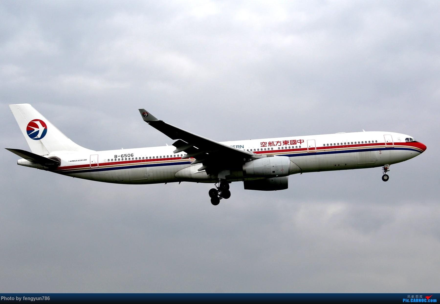 Re:[原创]新人首贴,6.18 SHA流水账 AIRBUS A330-300 B-6506 中国上海虹桥国际机场