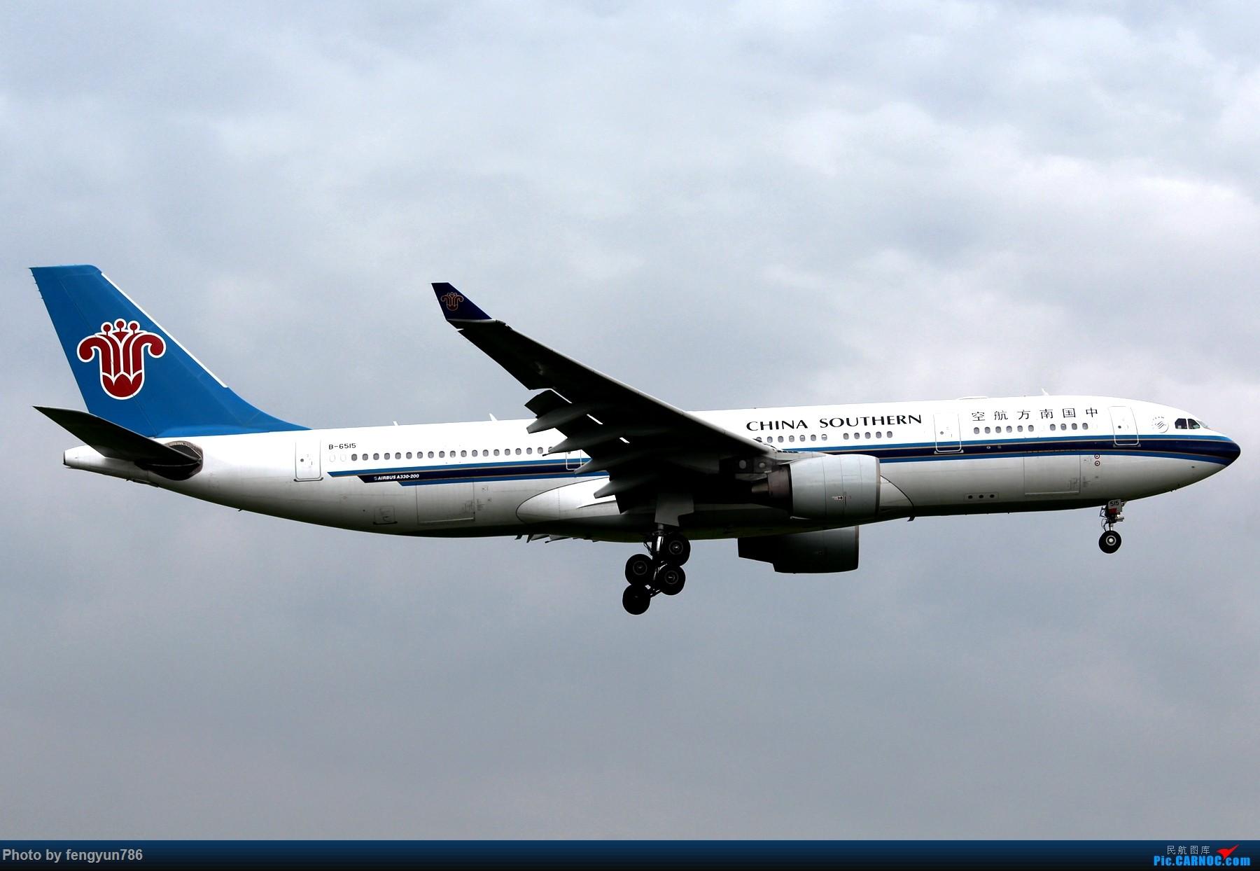 Re:[原创]新人首贴,6.18 SHA流水账 AIRBUS A330-200 B-6515 中国上海虹桥国际机场