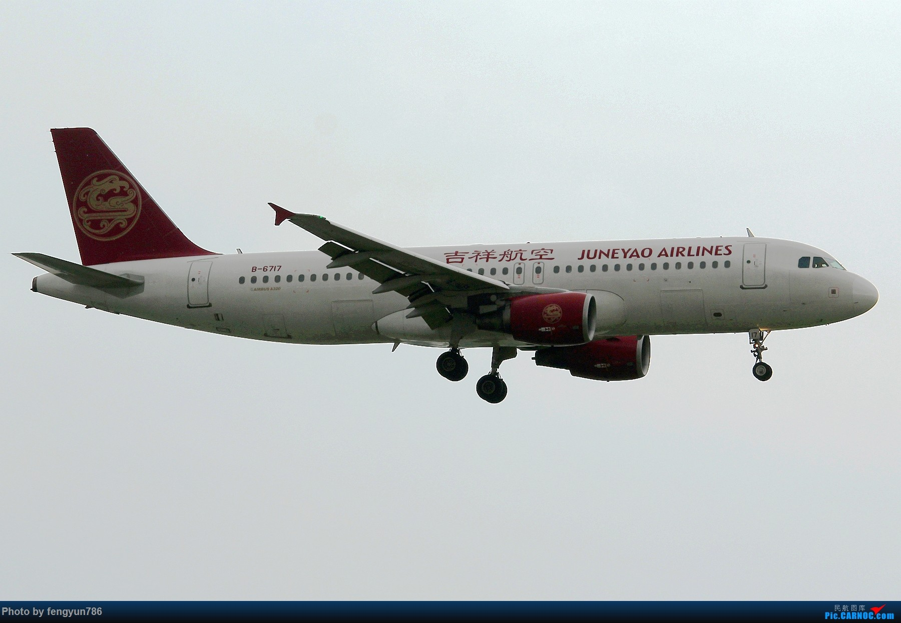 Re:[原创]新人首贴,6.18 SHA流水账 AIRBUS A320-200 B-6717 中国上海虹桥国际机场