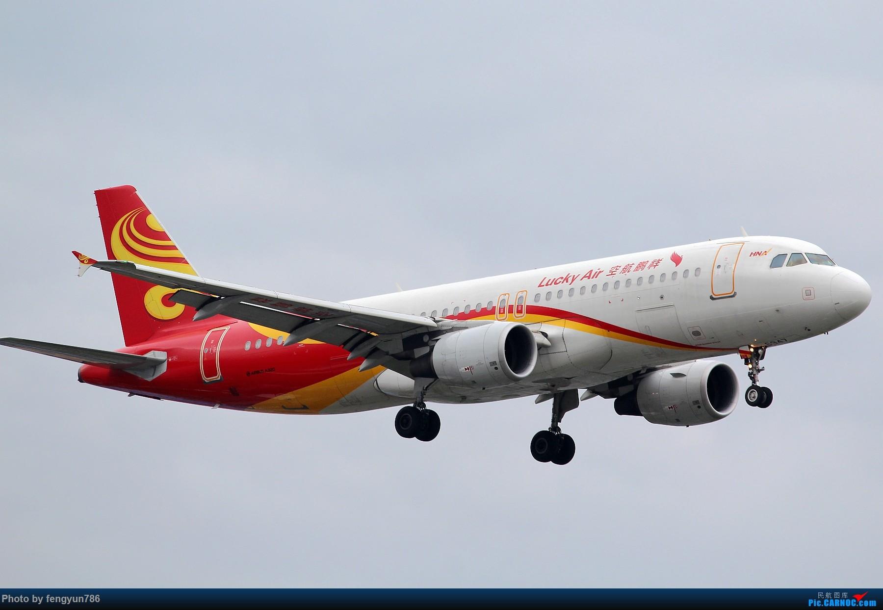 Re:[原创]新人首贴,6.18 SHA流水账 AIRBUS A320-200 B-6947 中国上海虹桥国际机场
