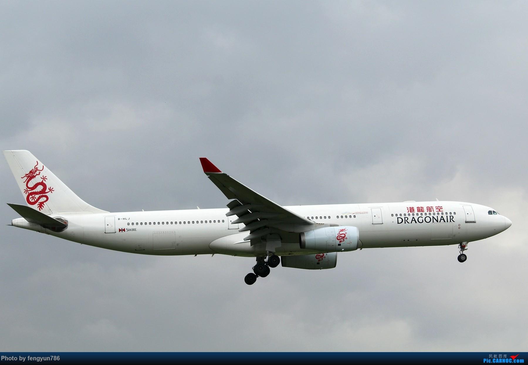Re:[原创]新人首贴,6.18 SHA流水账 AIRBUS A330-300 B-HLJ 中国上海虹桥国际机场