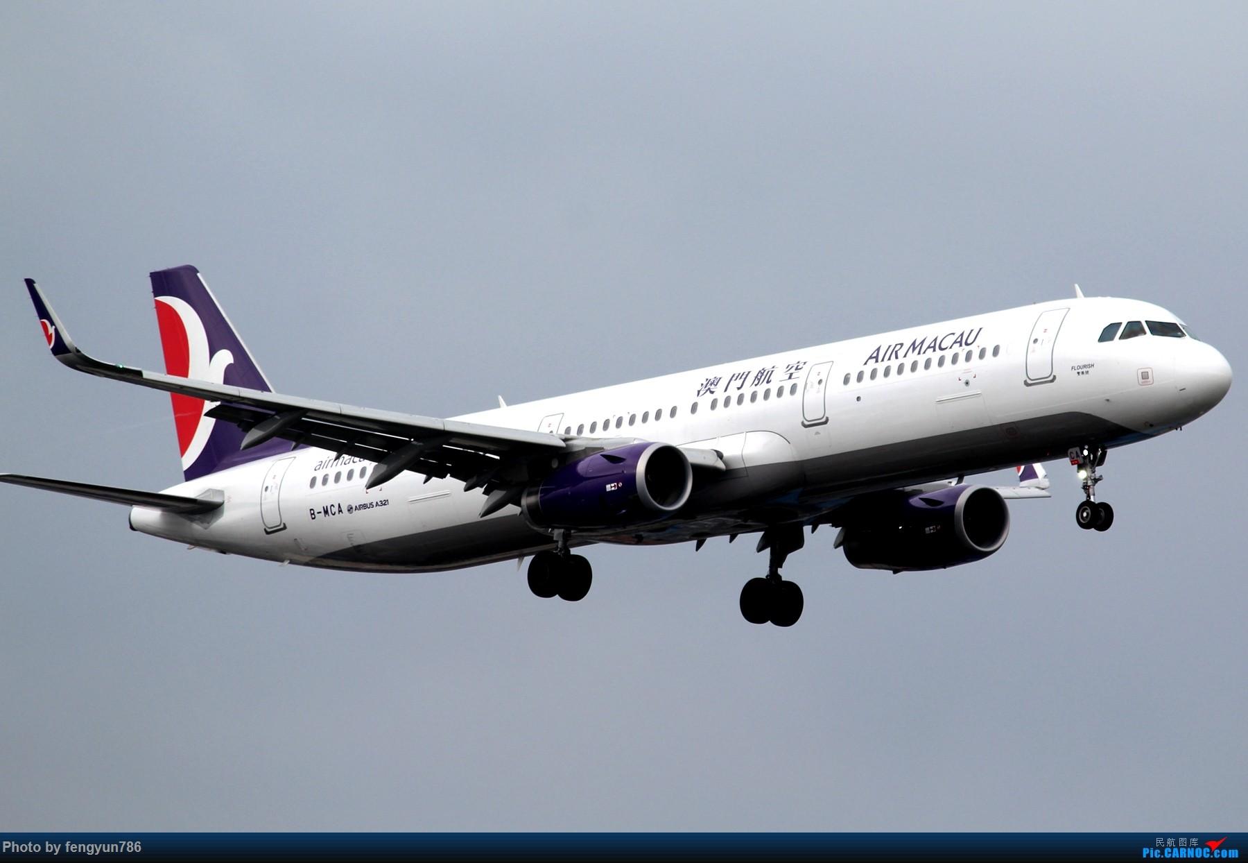 Re:[原创]新人首贴,6.18 SHA流水账 AIRBUS A321-200 B-MCA 中国上海虹桥国际机场