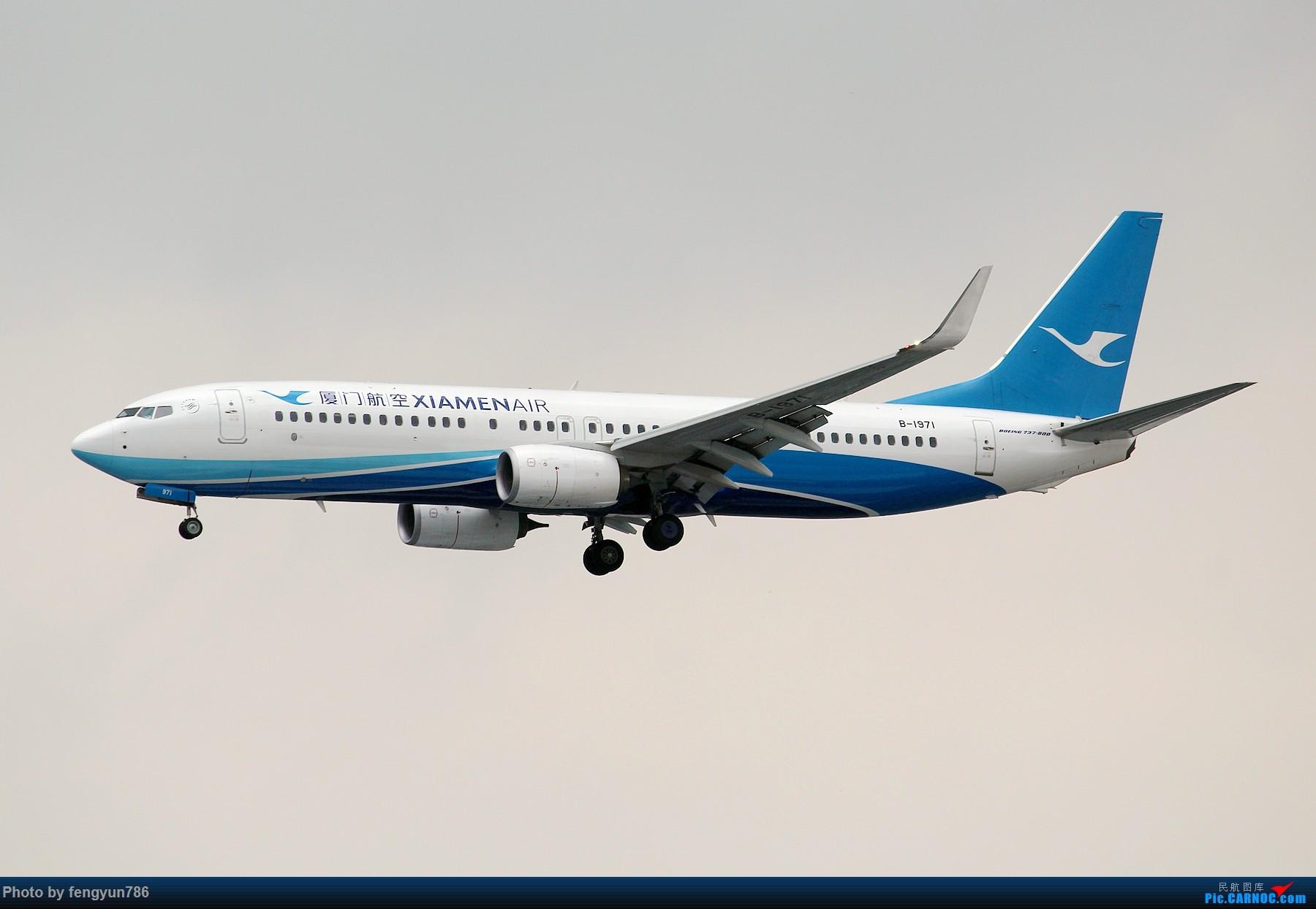 Re:[原创]新人首贴,6.18 SHA流水账 BOEING 737-800 B-1971 中国上海虹桥国际机场