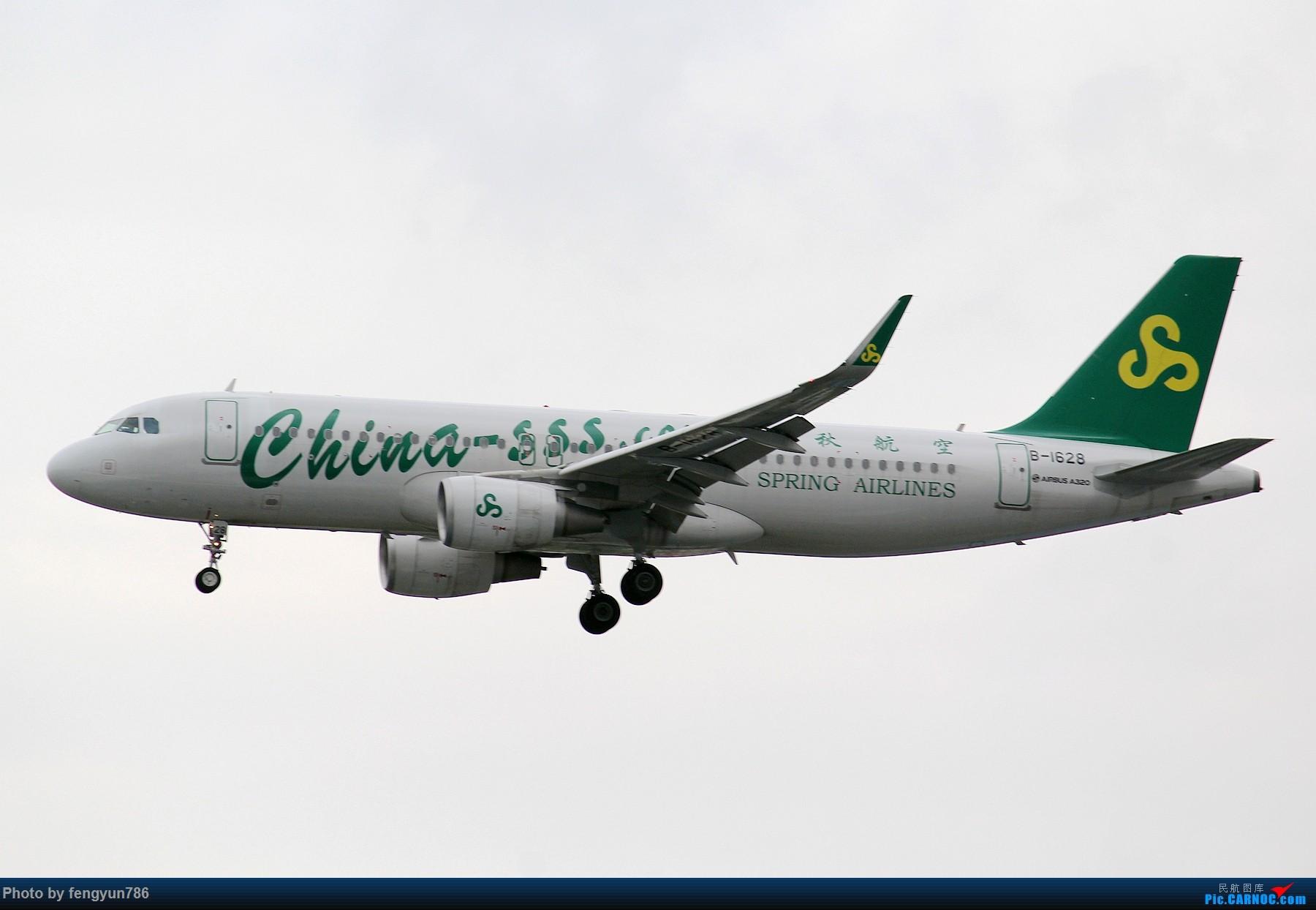 Re:[原创]新人首贴,6.18 SHA流水账 AIRBUS A320-200 B-1628 中国上海虹桥国际机场