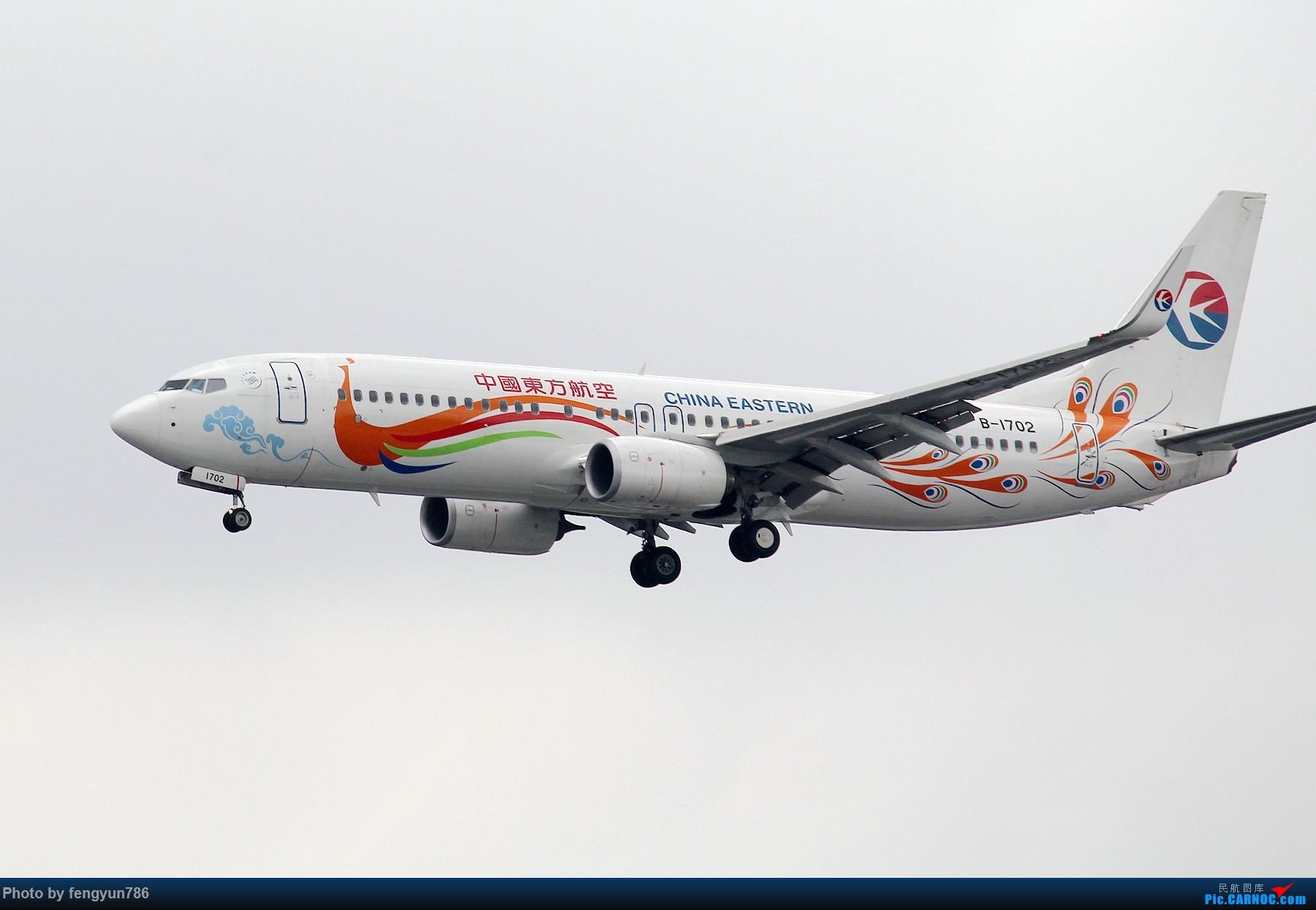 Re:[原创]新人首贴,6.18 SHA流水账 BOEING 737-800 B-1702 中国上海虹桥国际机场