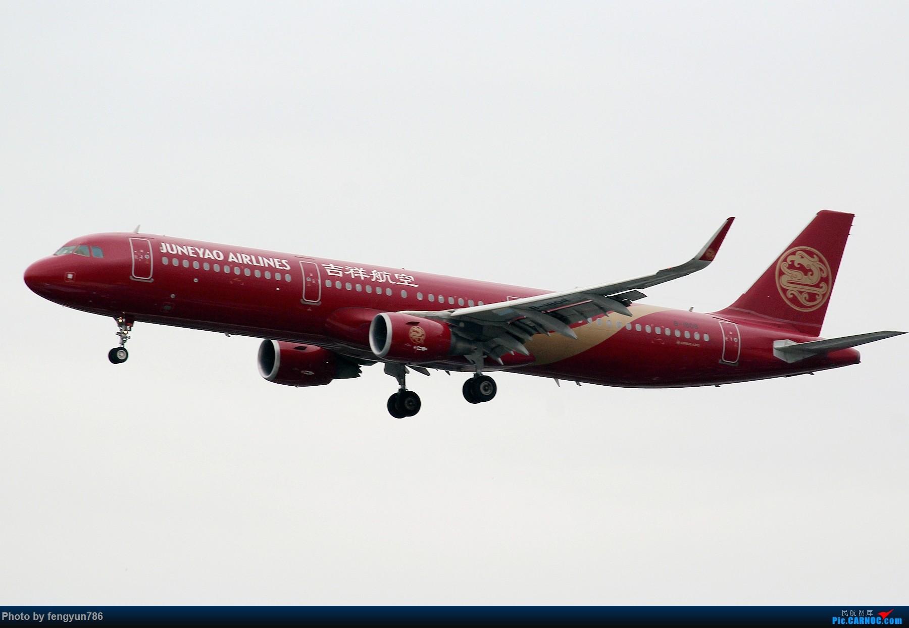 Re:[原创]新人首贴,6.18 SHA流水账 AIRBUS A321-200 B-1808 中国上海虹桥国际机场