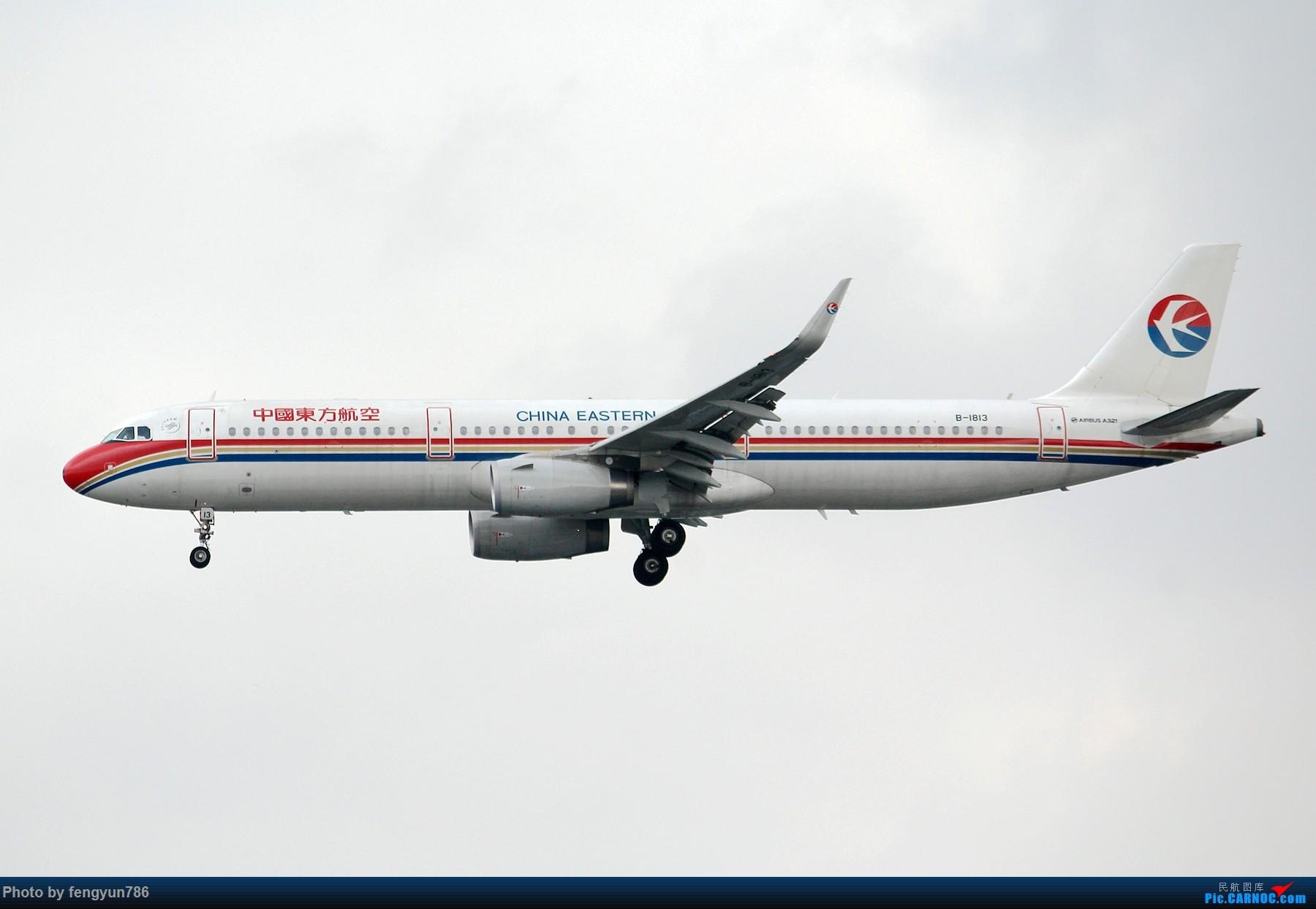 Re:[原创]新人首贴,6.18 SHA流水账 AIRBUS A321-200 B-1813 中国上海虹桥国际机场
