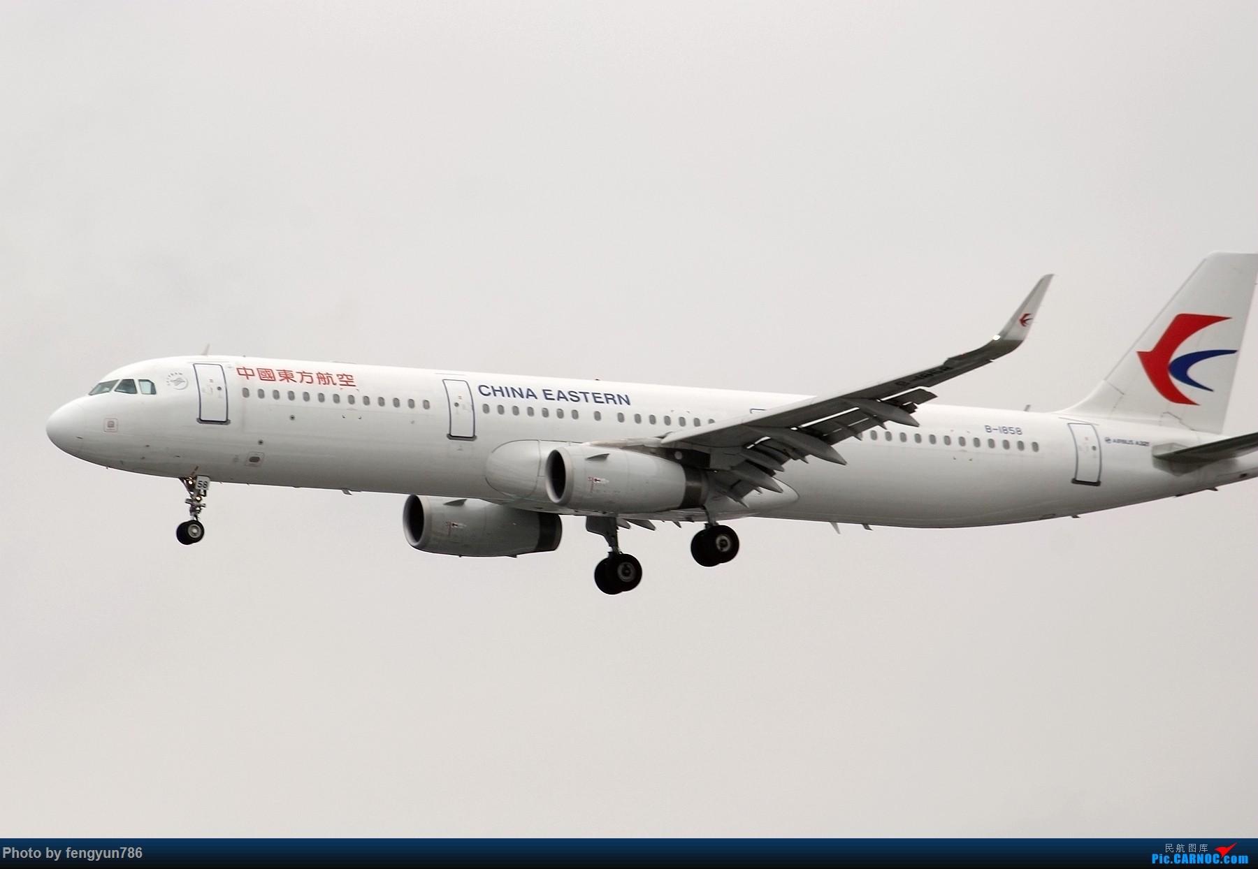 Re:[原创]新人首贴,6.18 SHA流水账 AIRBUS A321-200 B-1858 中国上海虹桥国际机场