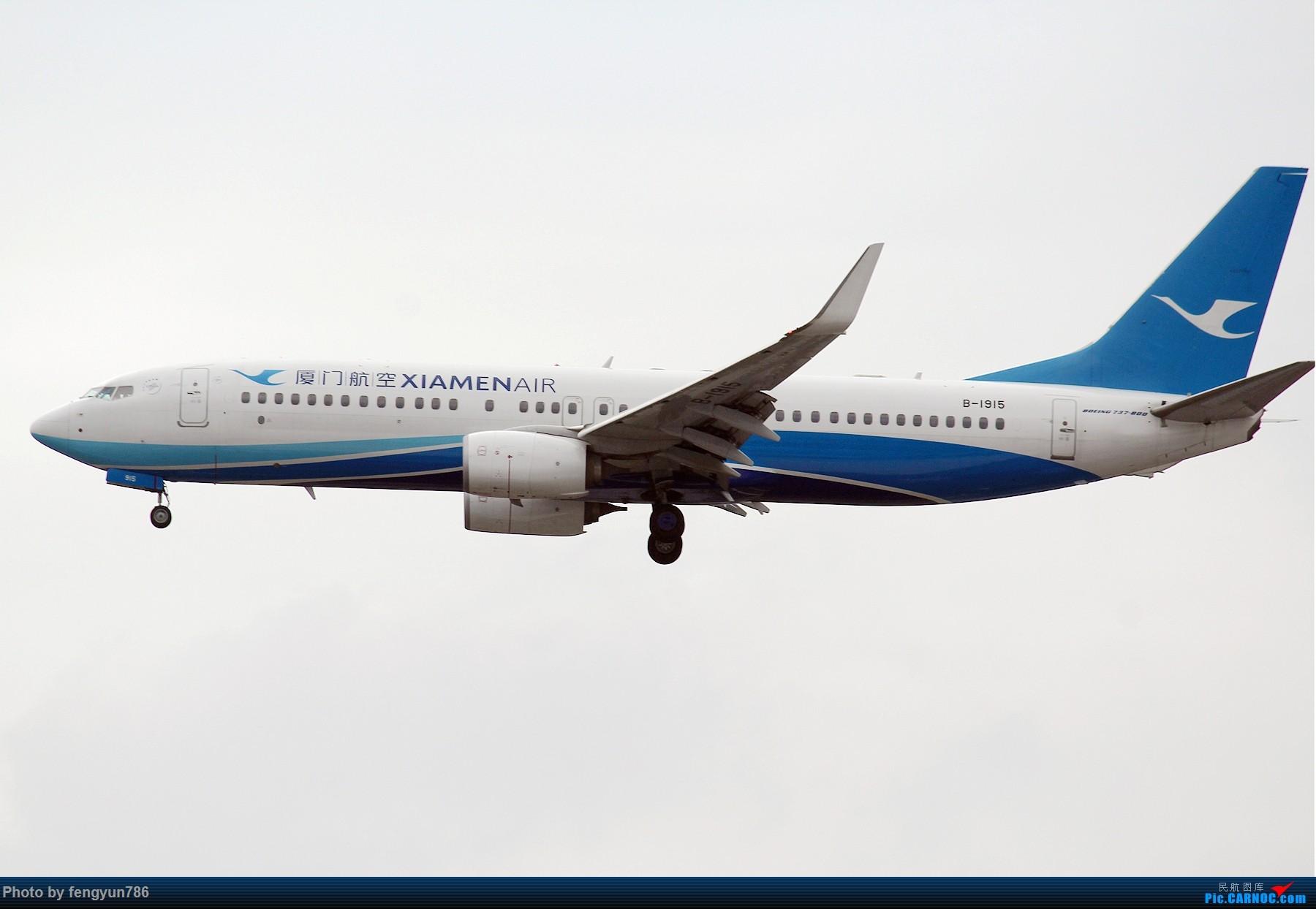 Re:[原创]新人首贴,6.18 SHA流水账 BOEING 737-800 B-1915 中国上海虹桥国际机场