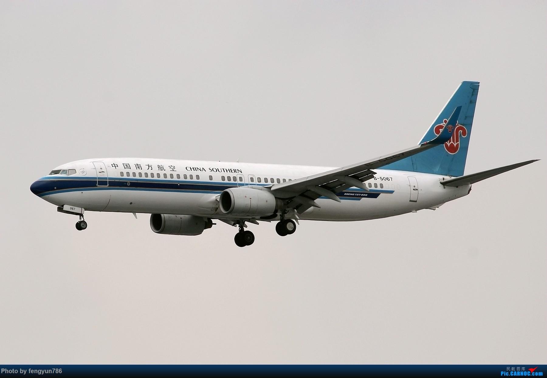 Re:[原创]新人首贴,6.18 SHA流水账 BOEING 737-800 B-5067 中国上海虹桥国际机场