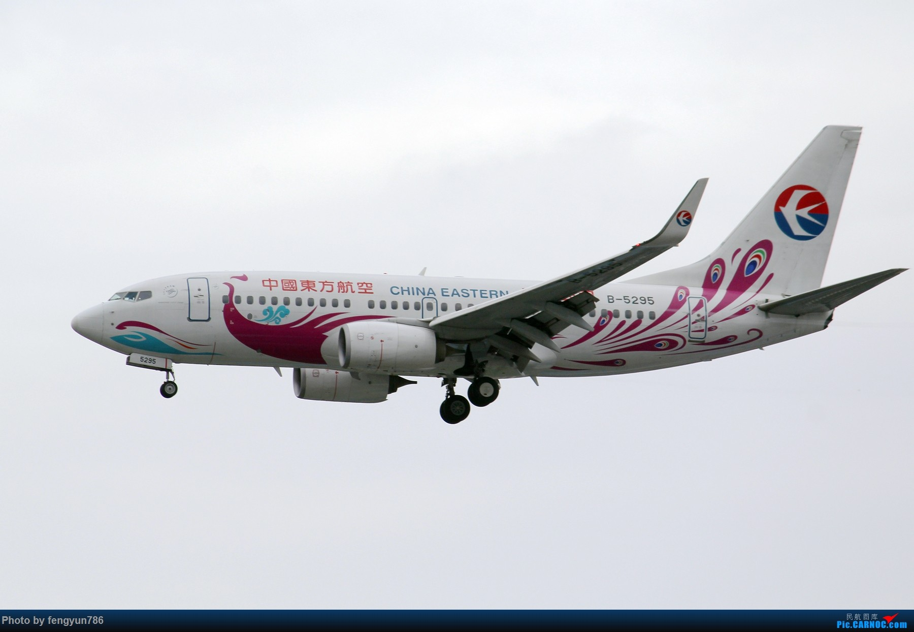 Re:[原创]新人首贴,6.18 SHA流水账 BOEING 737-700 B-5295 中国上海虹桥国际机场