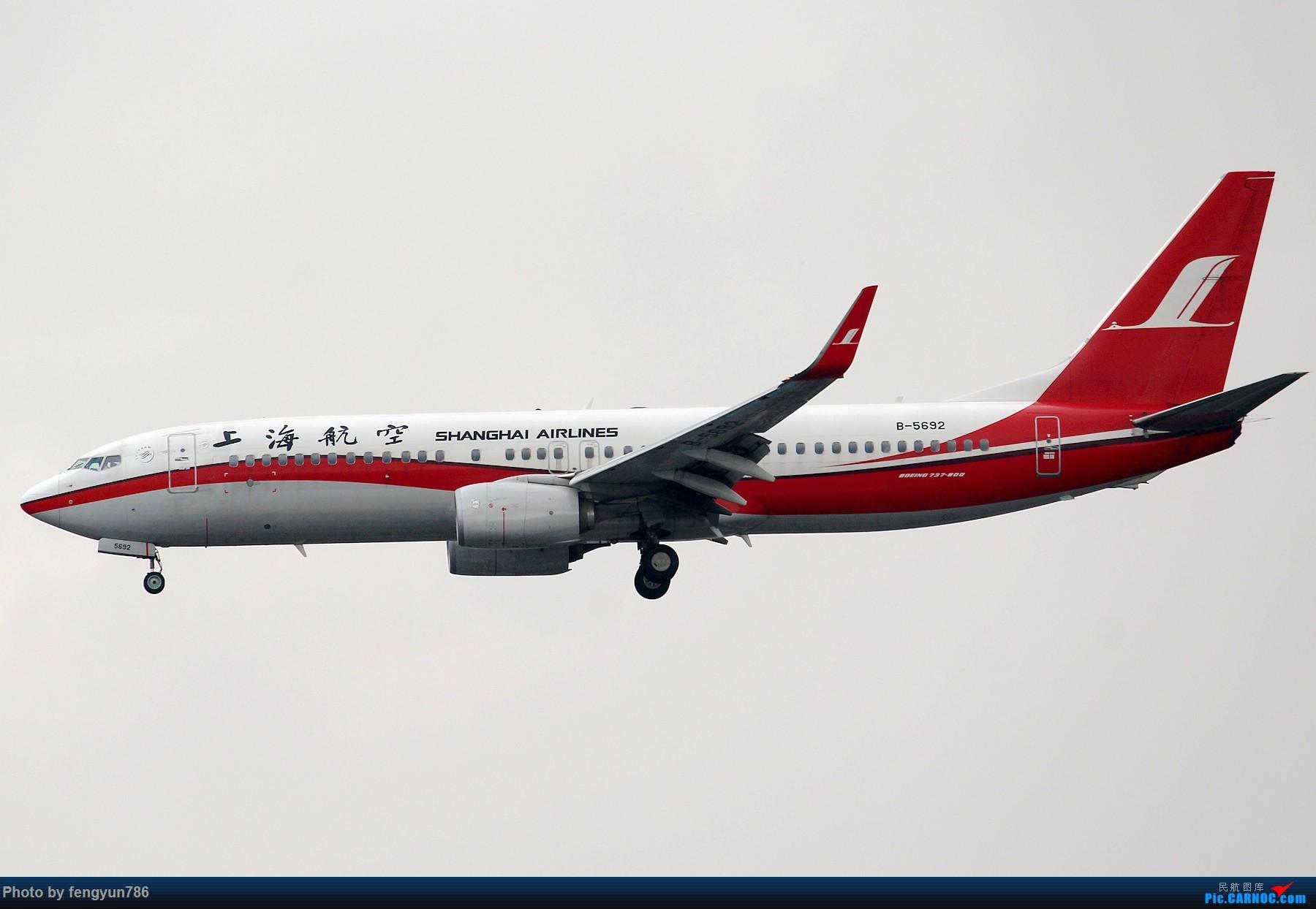 Re:[原创]新人首贴,6.18 SHA流水账 BOEING 737-800 B-5692 中国上海虹桥国际机场