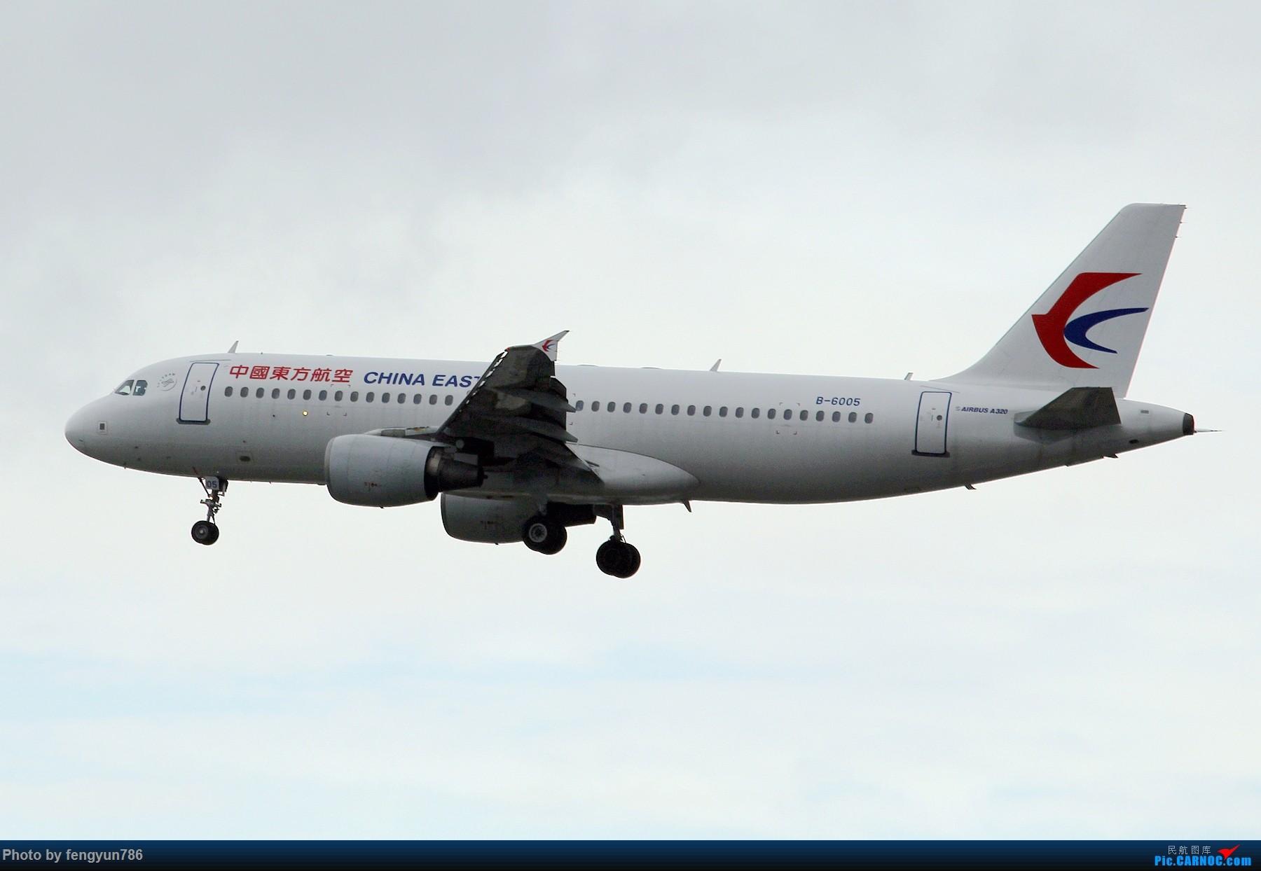 Re:[原创]新人首贴,6.18 SHA流水账 AIRBUS A320-200 B-6005 中国上海虹桥国际机场