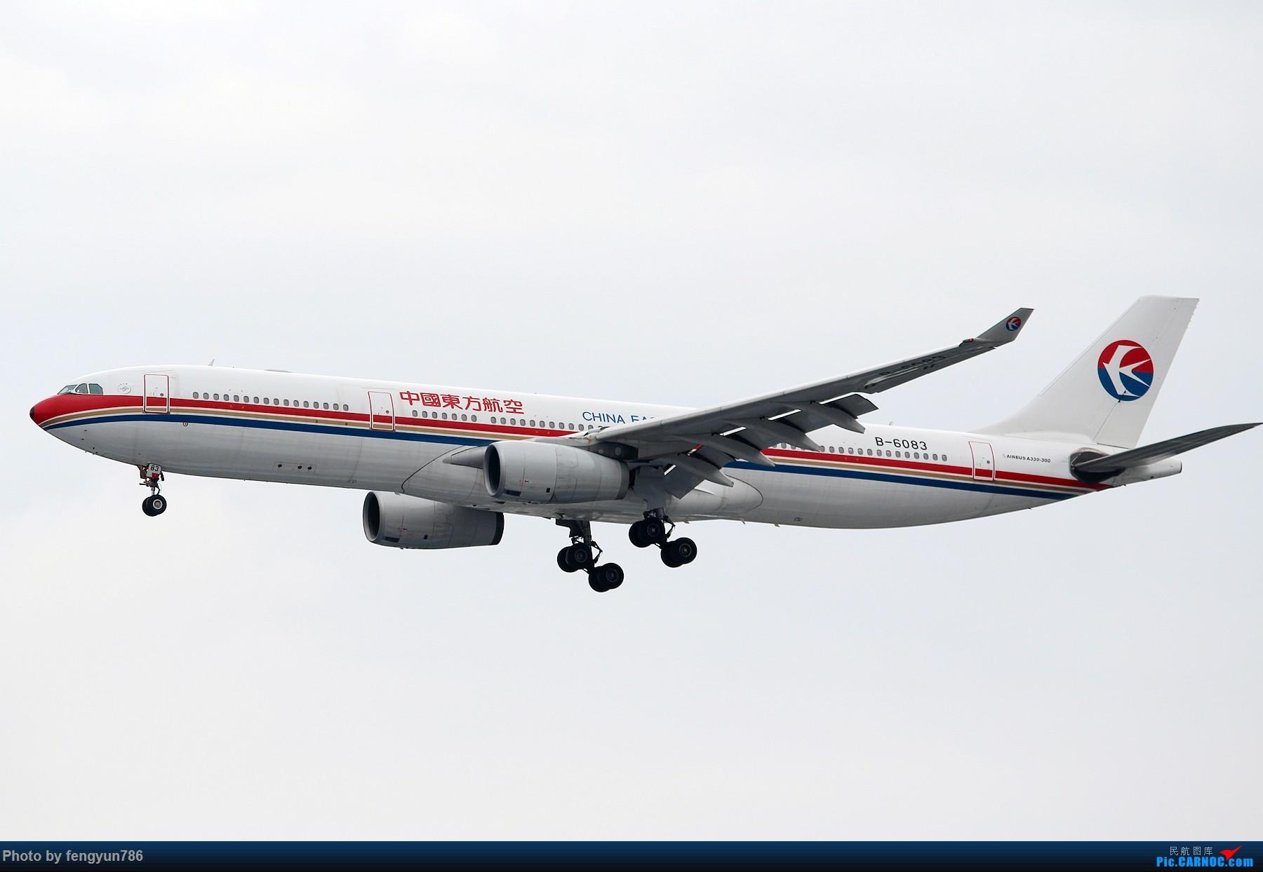 Re:[原创]新人首贴,6.18 SHA流水账 AIRBUS A330-300 B-6083 中国上海虹桥国际机场