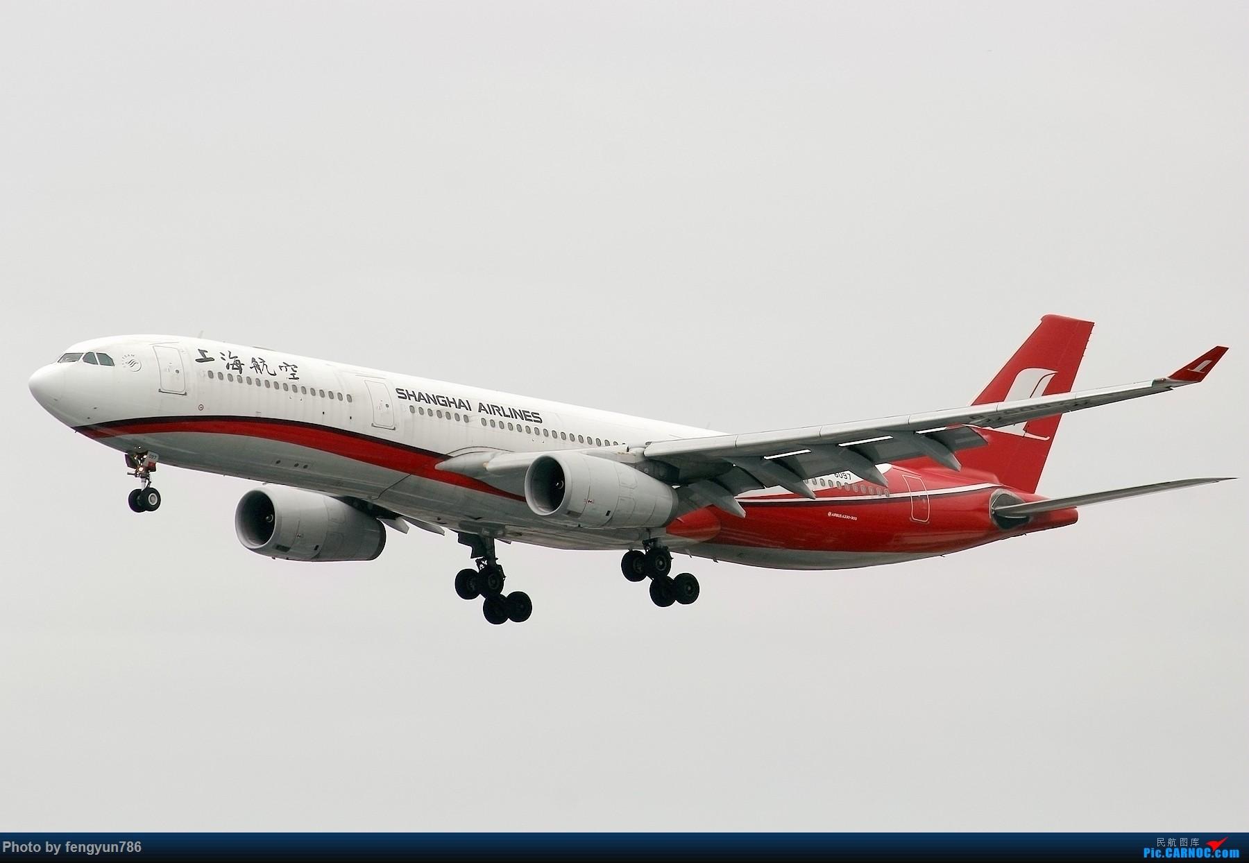 Re:[原创]新人首贴,6.18 SHA流水账 AIRBUS A330-300 B-6097 中国上海虹桥国际机场