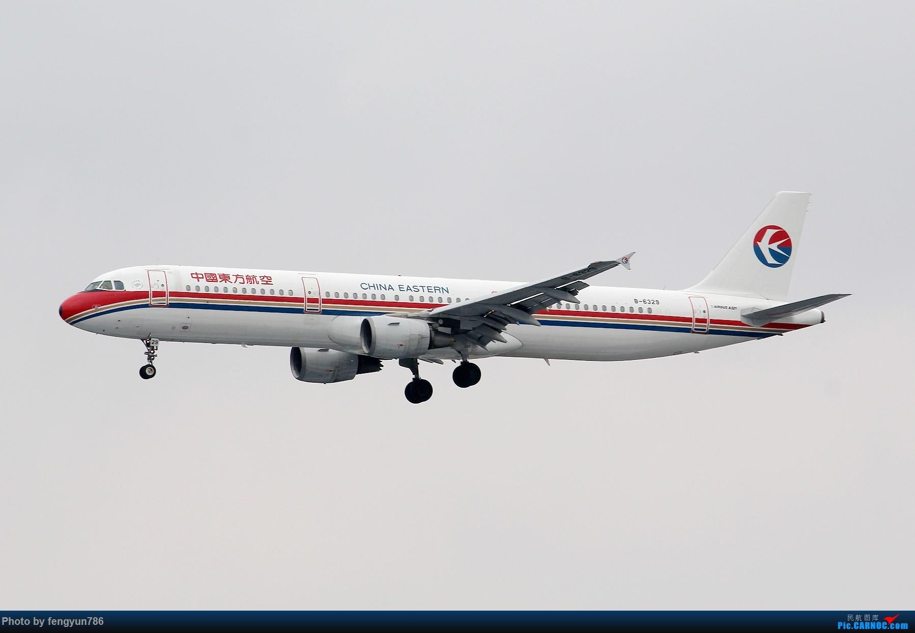 Re:[原创]新人首贴,6.18 SHA流水账 AIRBUS A321-200 B-6329 中国上海虹桥国际机场