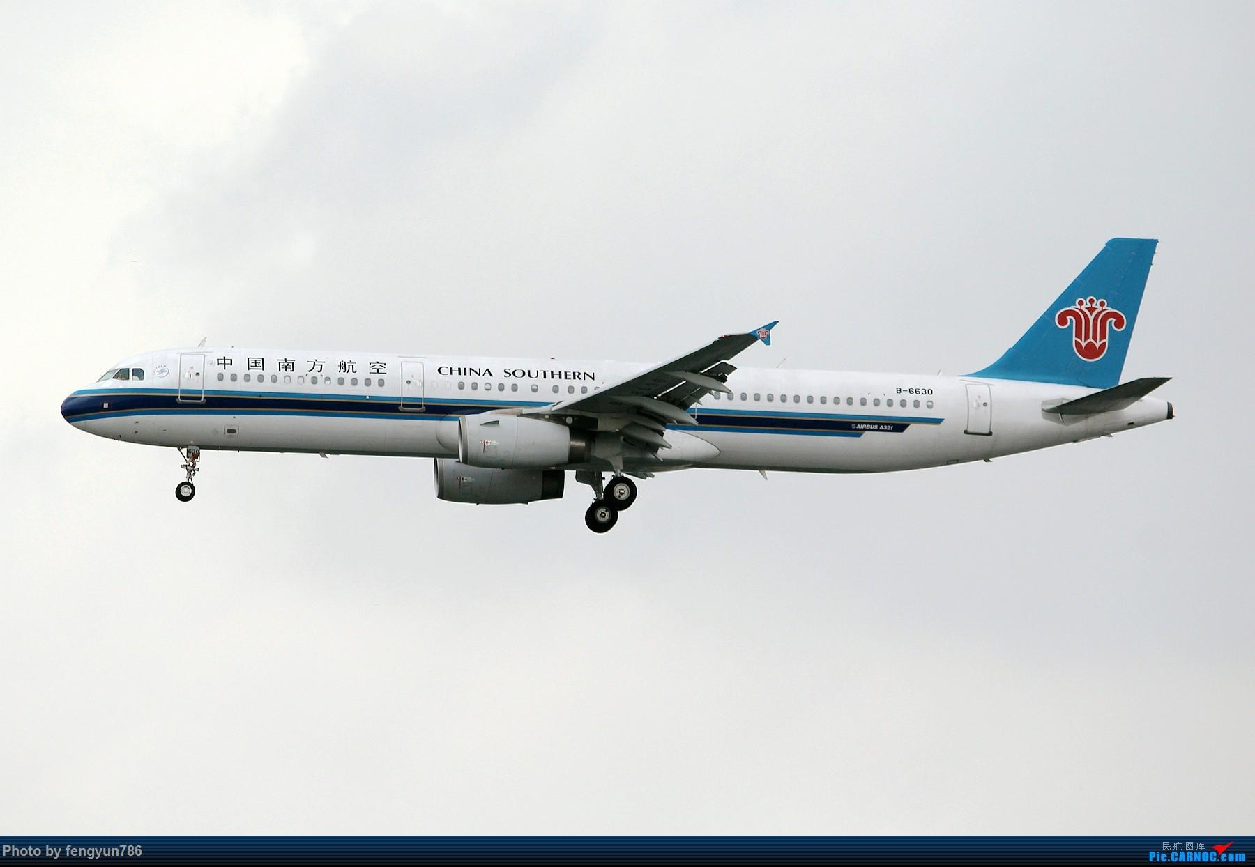 Re:[原创]新人首贴,6.18 SHA流水账 AIRBUS A321-200 B-6630 中国上海虹桥国际机场
