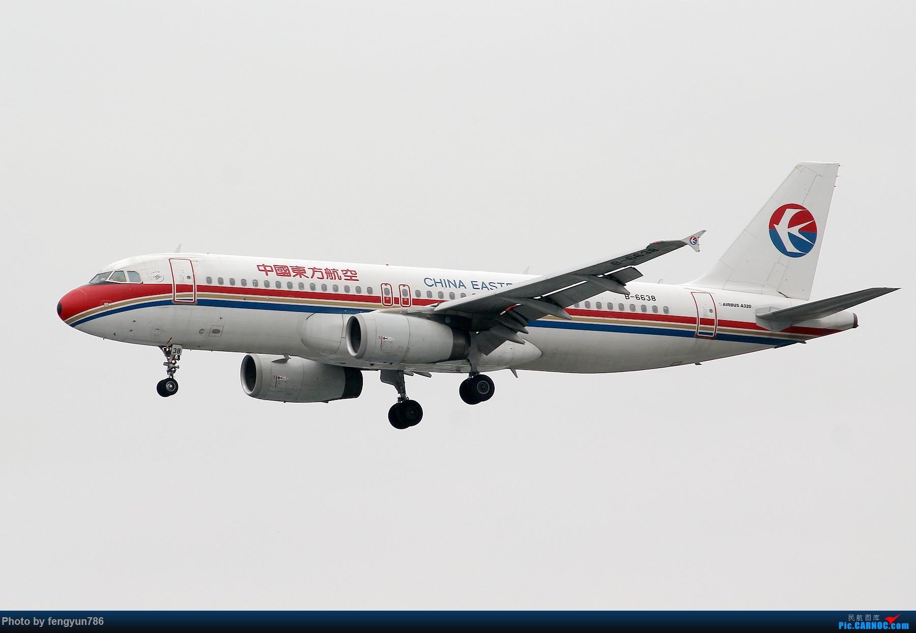 Re:[原创]新人首贴,6.18 SHA流水账 AIRBUS A320-200 B-6638 中国上海虹桥国际机场