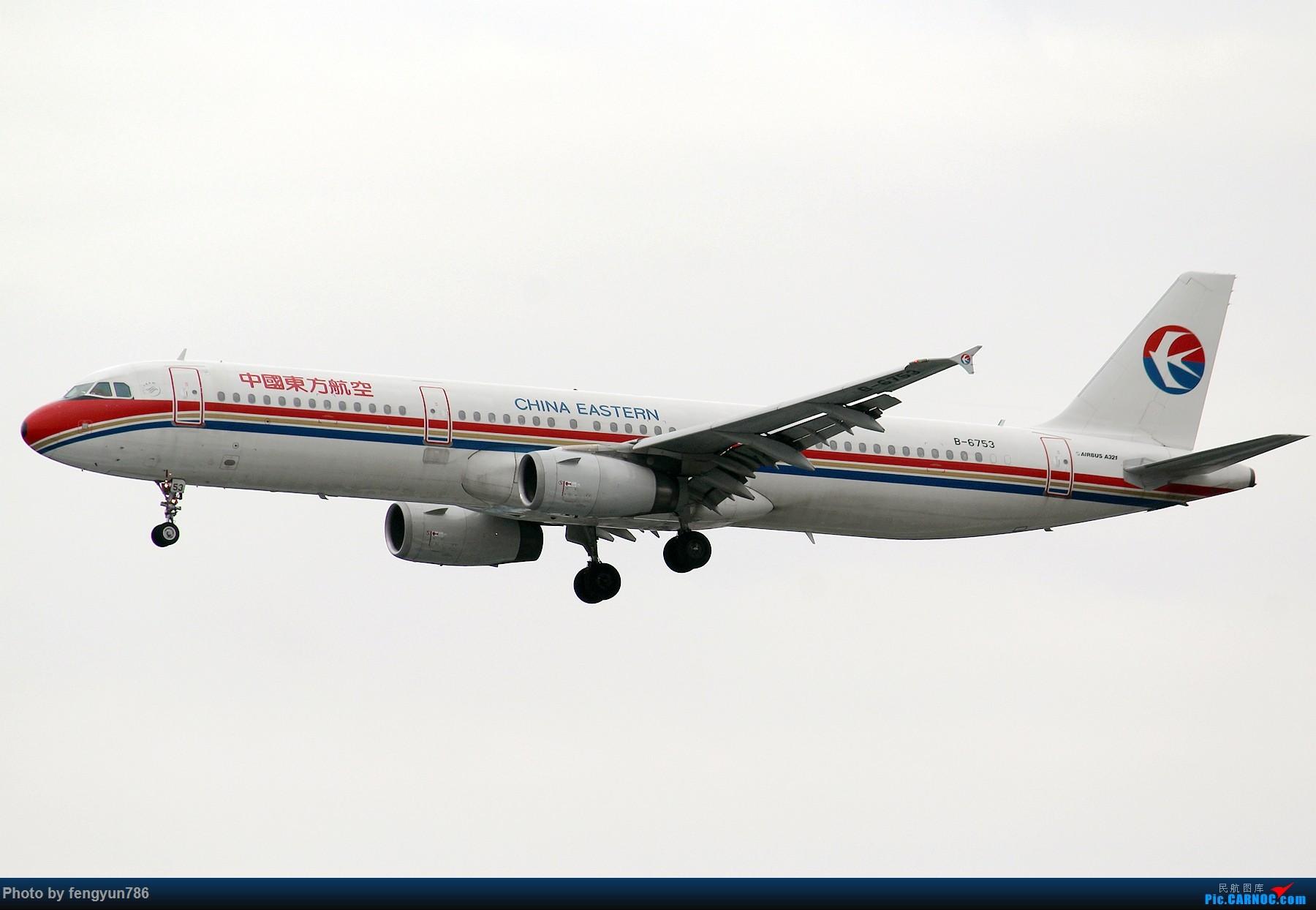 Re:[原创]新人首贴,6.18 SHA流水账 AIRBUS A321-200 B-6753 中国上海虹桥国际机场