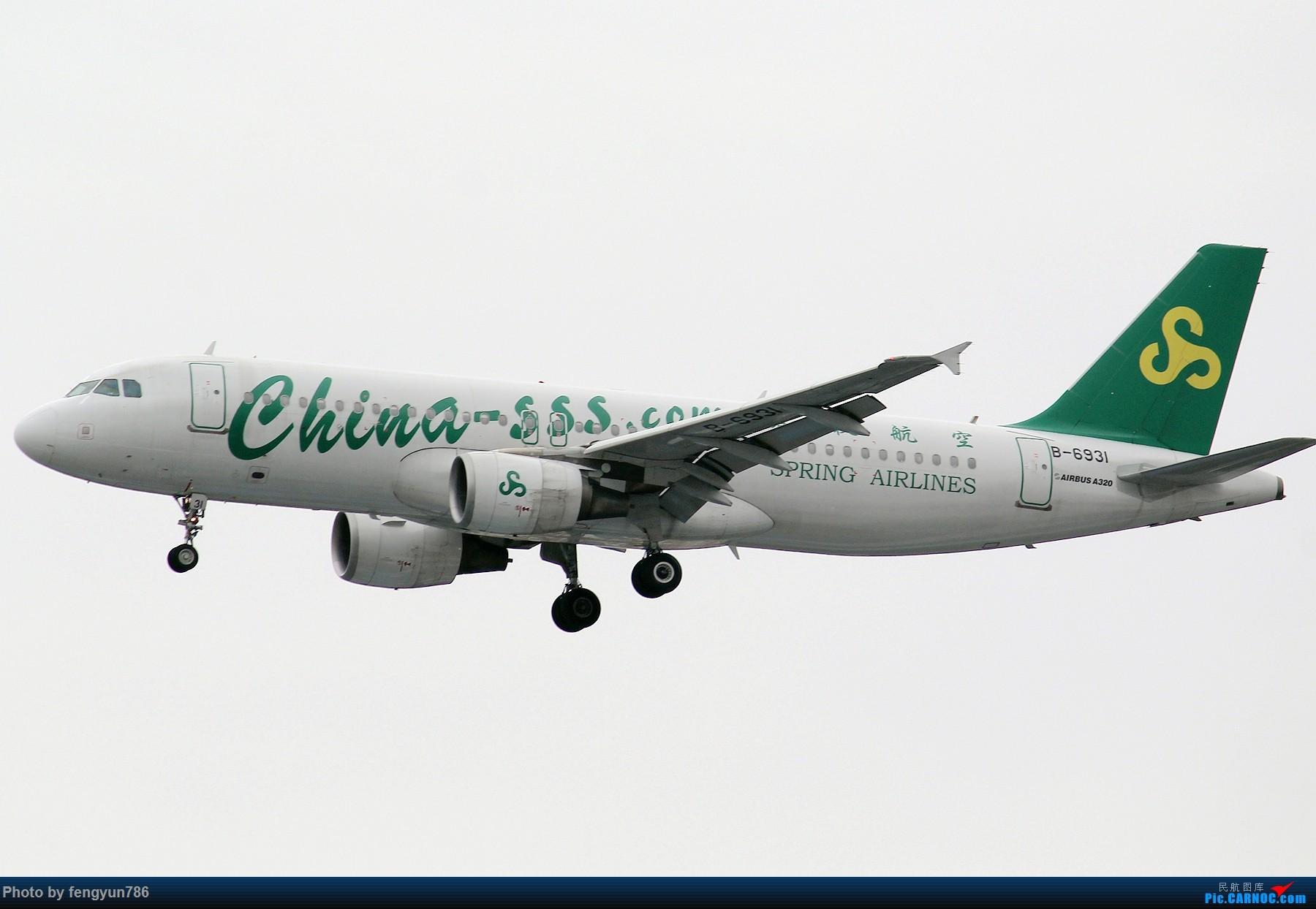 Re:[原创]新人首贴,6.18 SHA流水账 AIRBUS A320-200 B-6931 中国上海虹桥国际机场