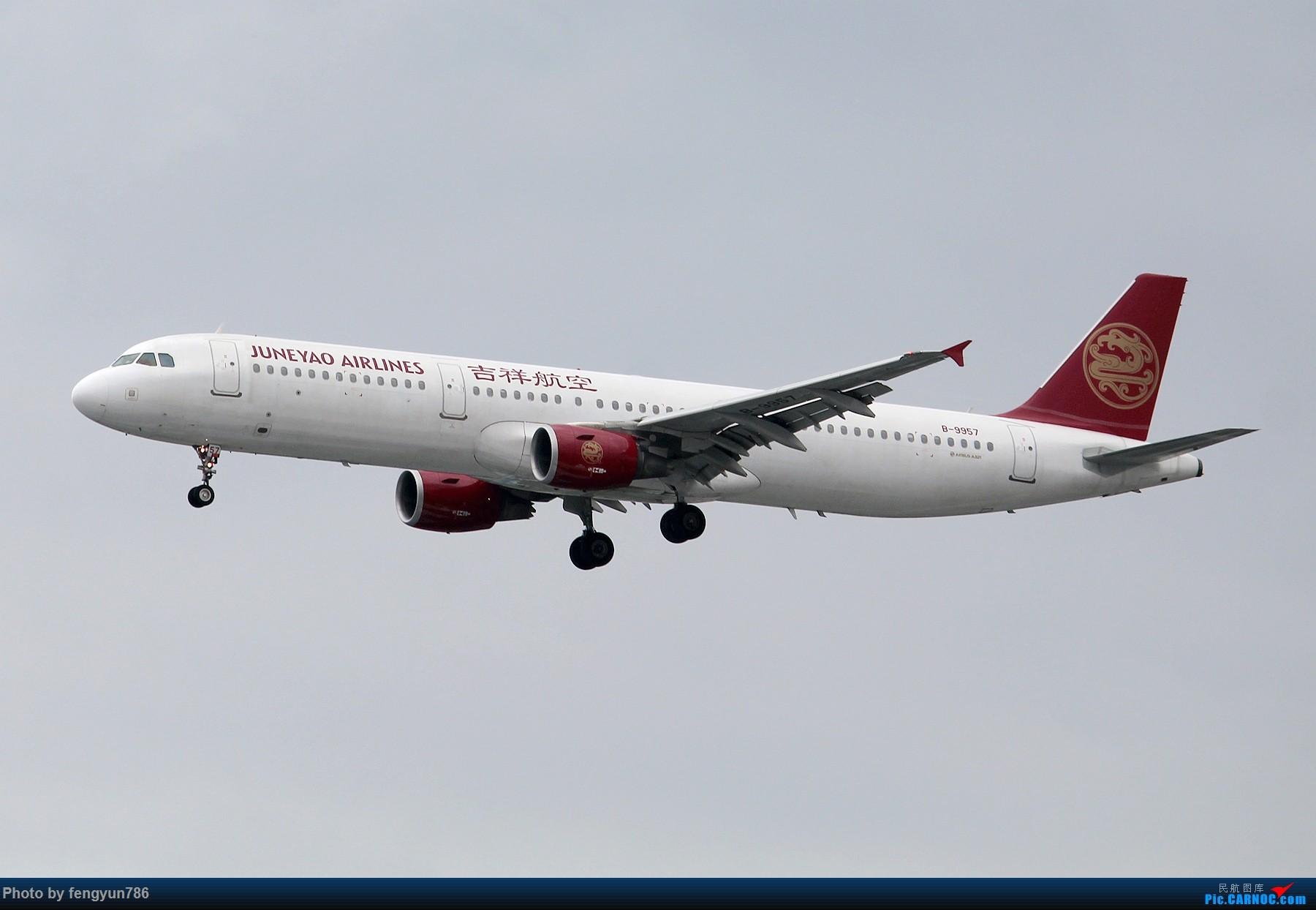 Re:[原创]新人首贴,6.18 SHA流水账 AIRBUS A321-200 B-9957 中国上海虹桥国际机场