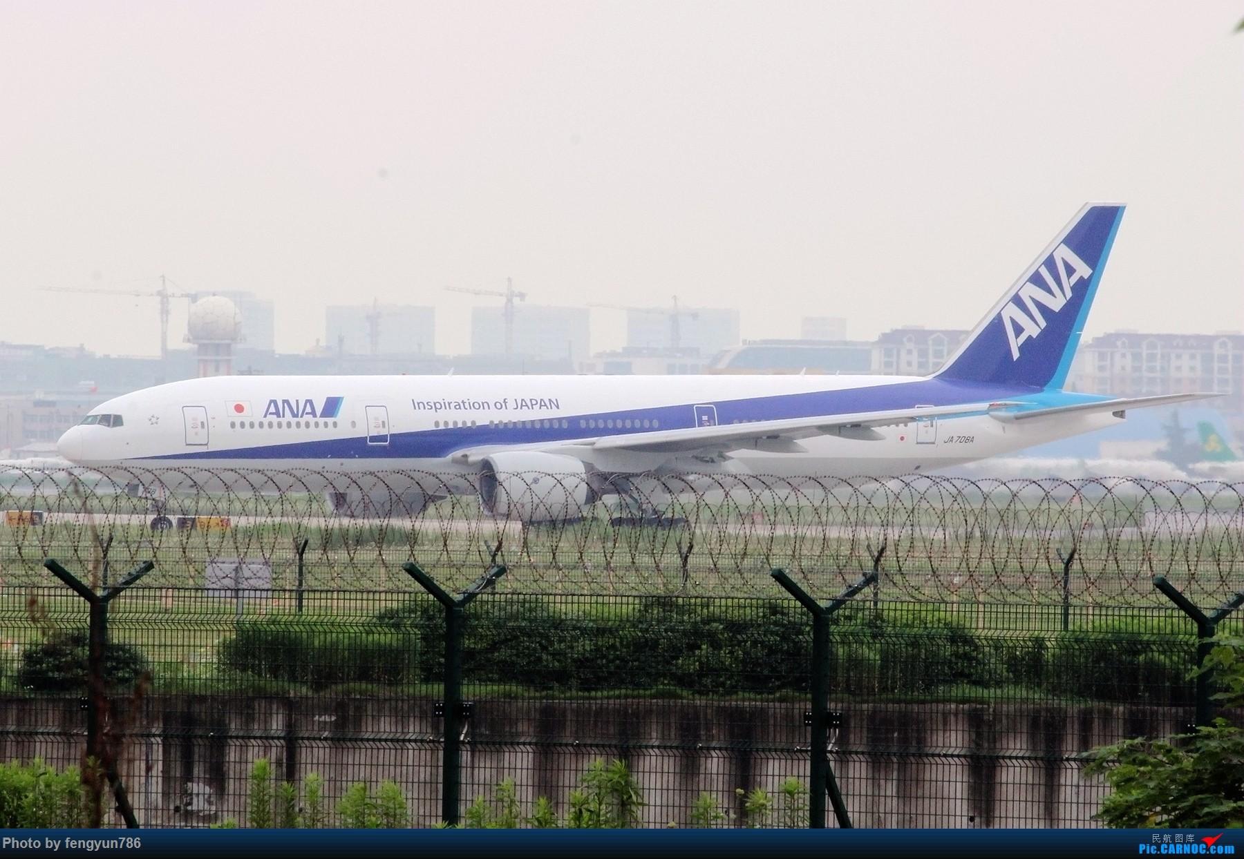 Re:[原创]新人首贴,6.18 SHA流水账 BOEING 777-200ER JA708A 中国上海虹桥国际机场