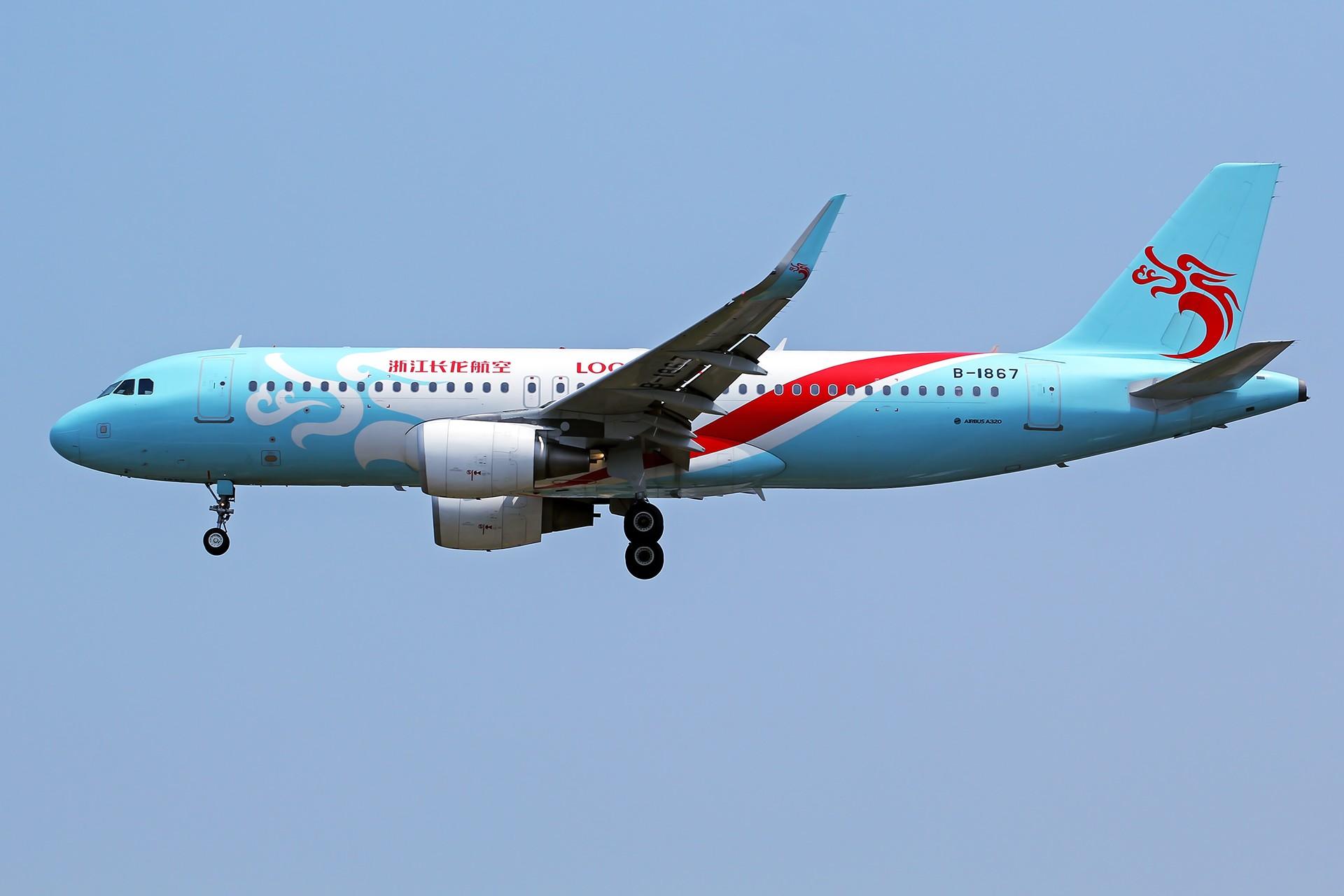 [原创]新人发帖长龙A320 AIRBUS A320-200 B-1867 中国大连周水子国际机场