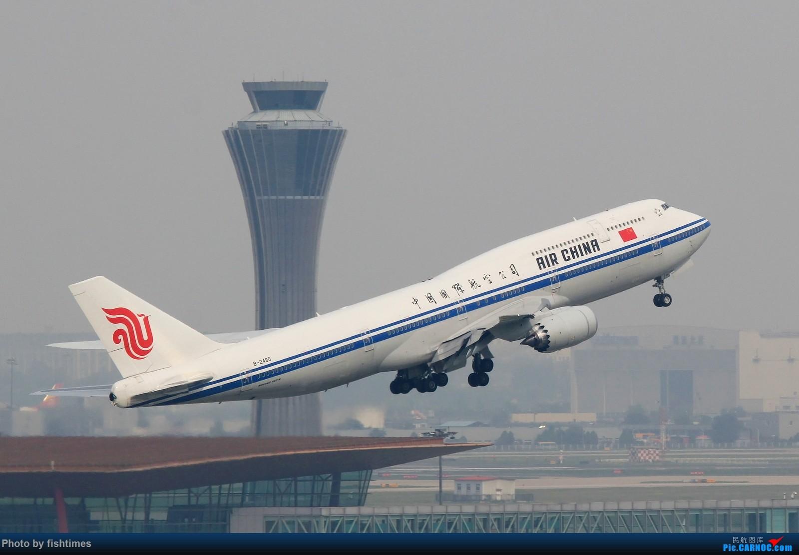 [原创]【PEK】【一图党】20150622_B-2485 BOEING 747-8I B-2485 中国北京首都国际机场  空乘