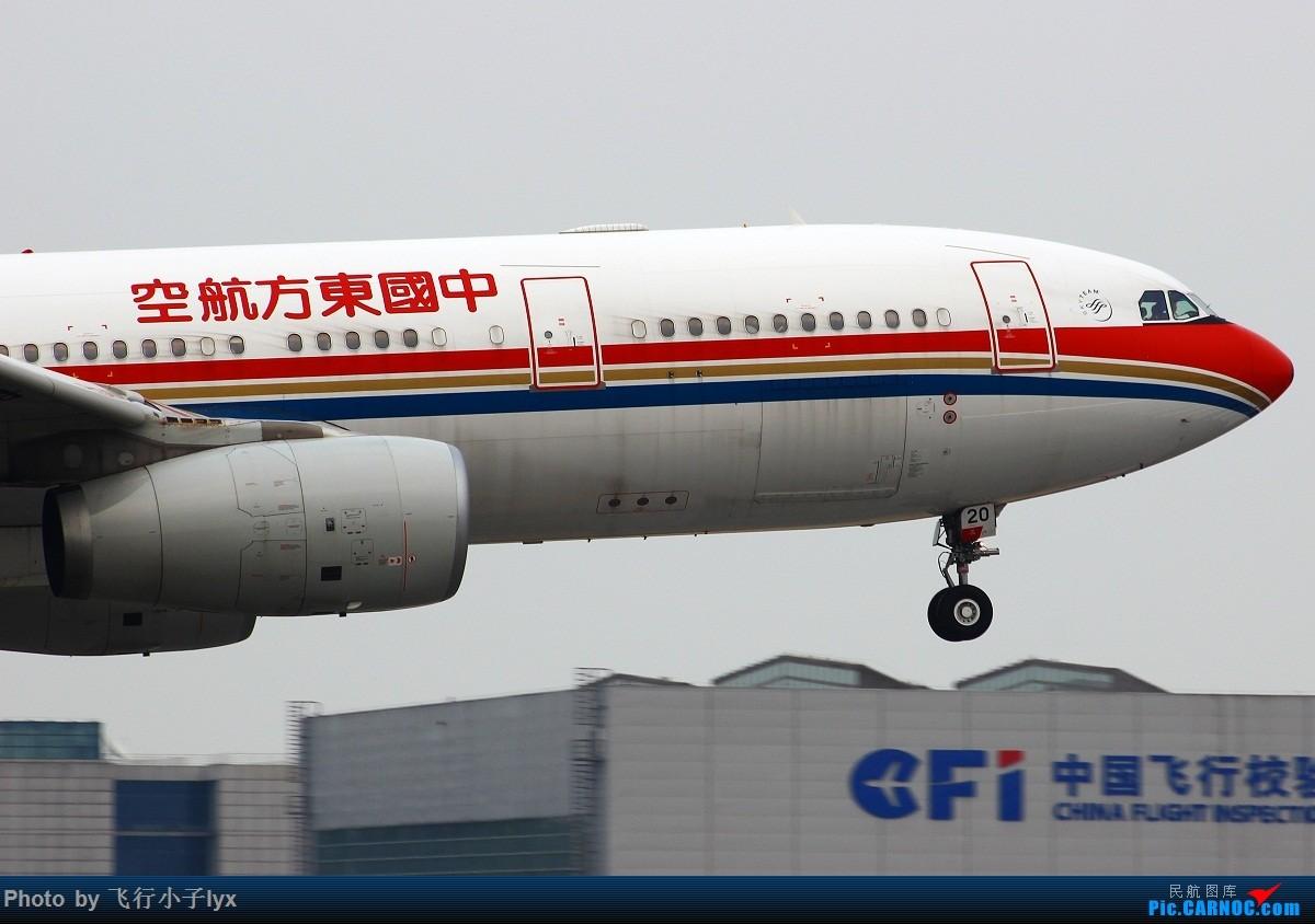 [原创]传说中的飞机头 AIRBUS A330-200 B-5920 中国北京首都国际机场