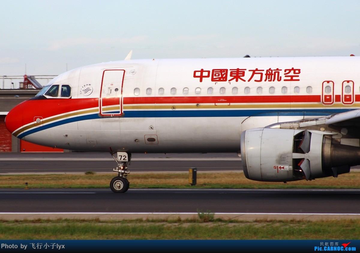 Re:[原创]传说中的飞机头 AIRBUS A320-200 B-6672 中国北京首都国际机场