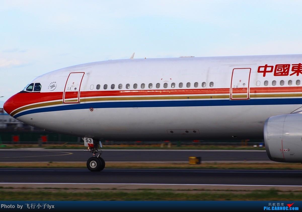 Re:[原创]传说中的飞机头 AIRBUS A330-300 B-5953 中国北京首都国际机场