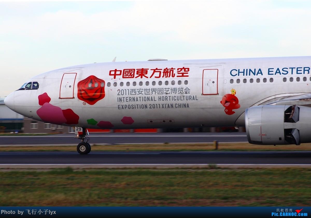Re:[原创]传说中的飞机头 AIRBUS A330-300 B-6129 中国北京首都国际机场