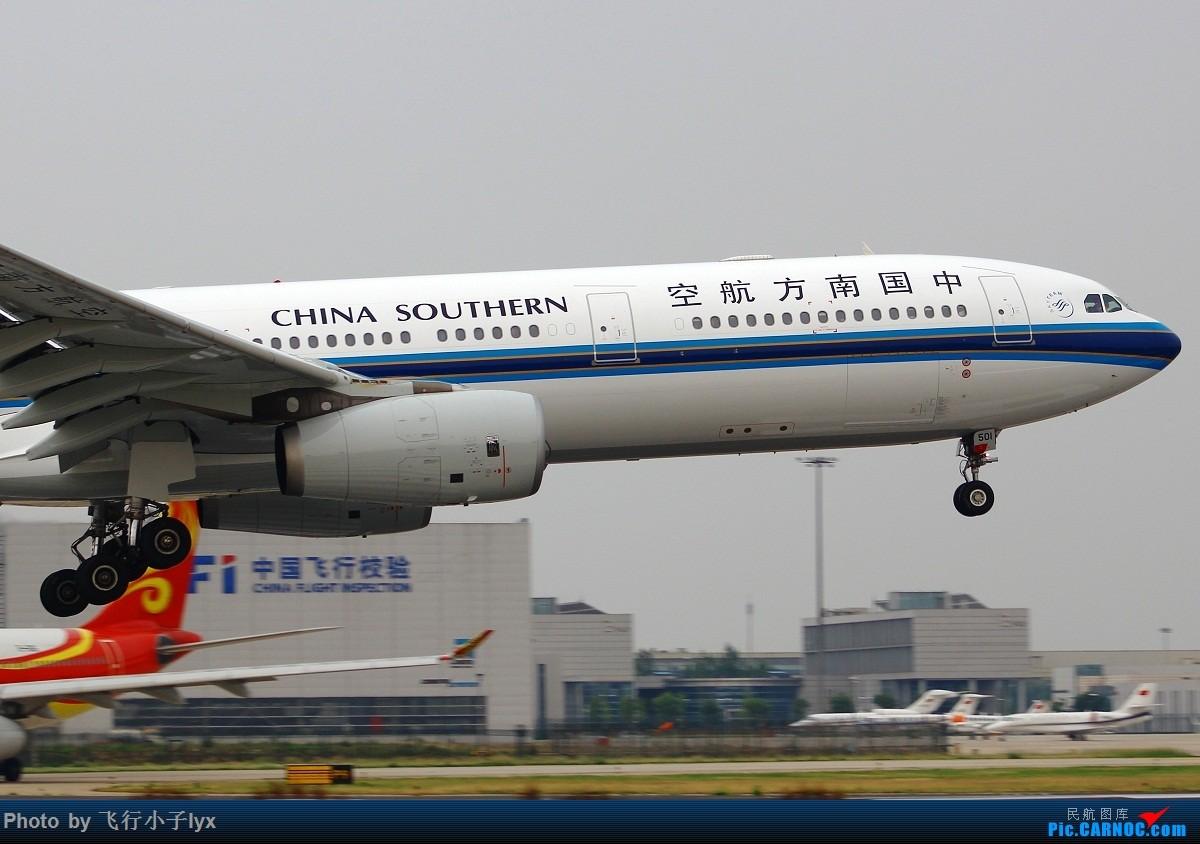 Re:[原创]传说中的飞机头 AIRBUS A330-300 B-6501 中国北京首都国际机场
