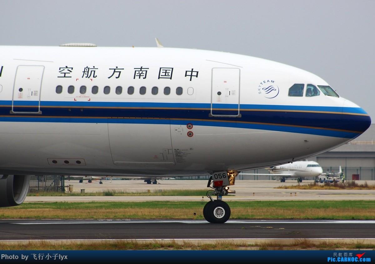 Re:[原创]传说中的飞机头 AIRBUS A330-200 B-6056 中国北京首都国际机场