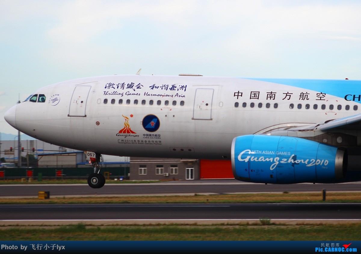 Re:[原创]传说中的飞机头 AIRBUS A330-200 B-6057 中国北京首都国际机场