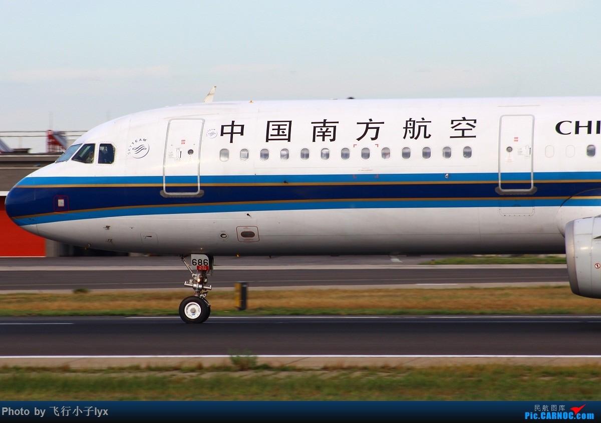 Re:[原创]传说中的飞机头 AIRBUS A321-200 B-6686 中国北京首都国际机场