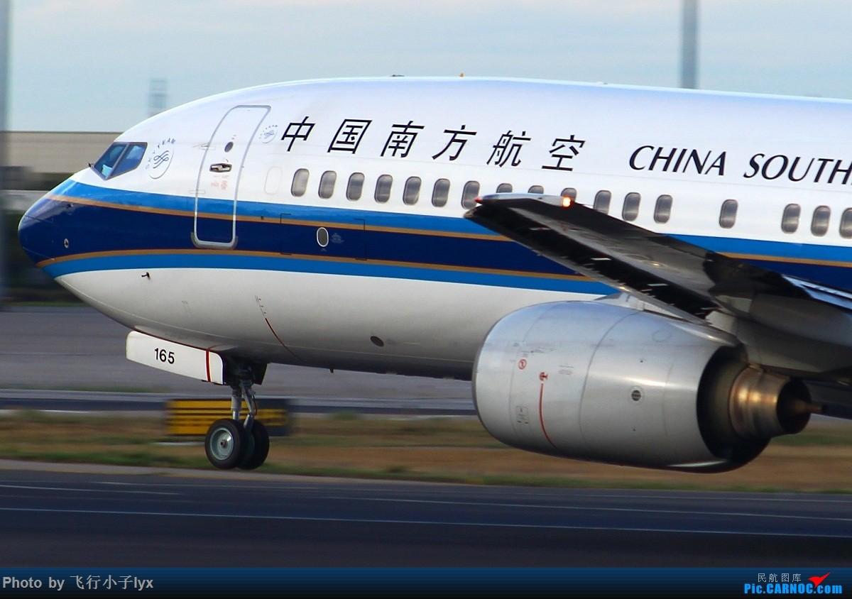 Re:[原创]传说中的飞机头 BOEING 737-800 B-5165 中国北京首都国际机场
