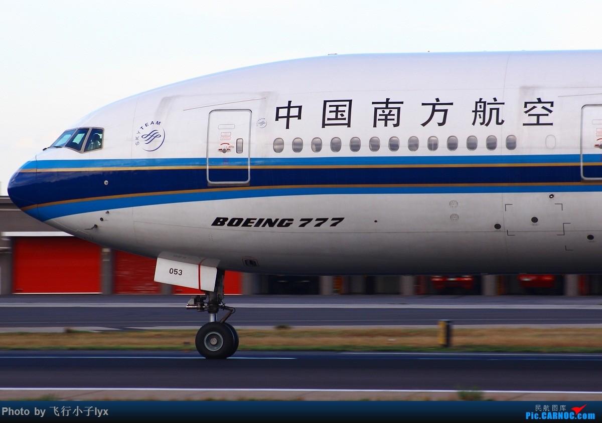 Re:[原创]传说中的飞机头 BOEING 777-200 B-2053 中国北京首都国际机场