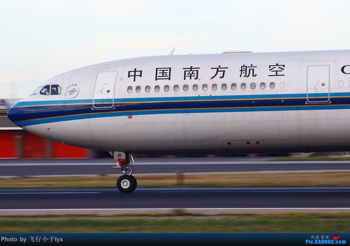 Re:[原创]传说中的飞机头 AIRBUS A330-300 B-6111 中国北京首都国际机场