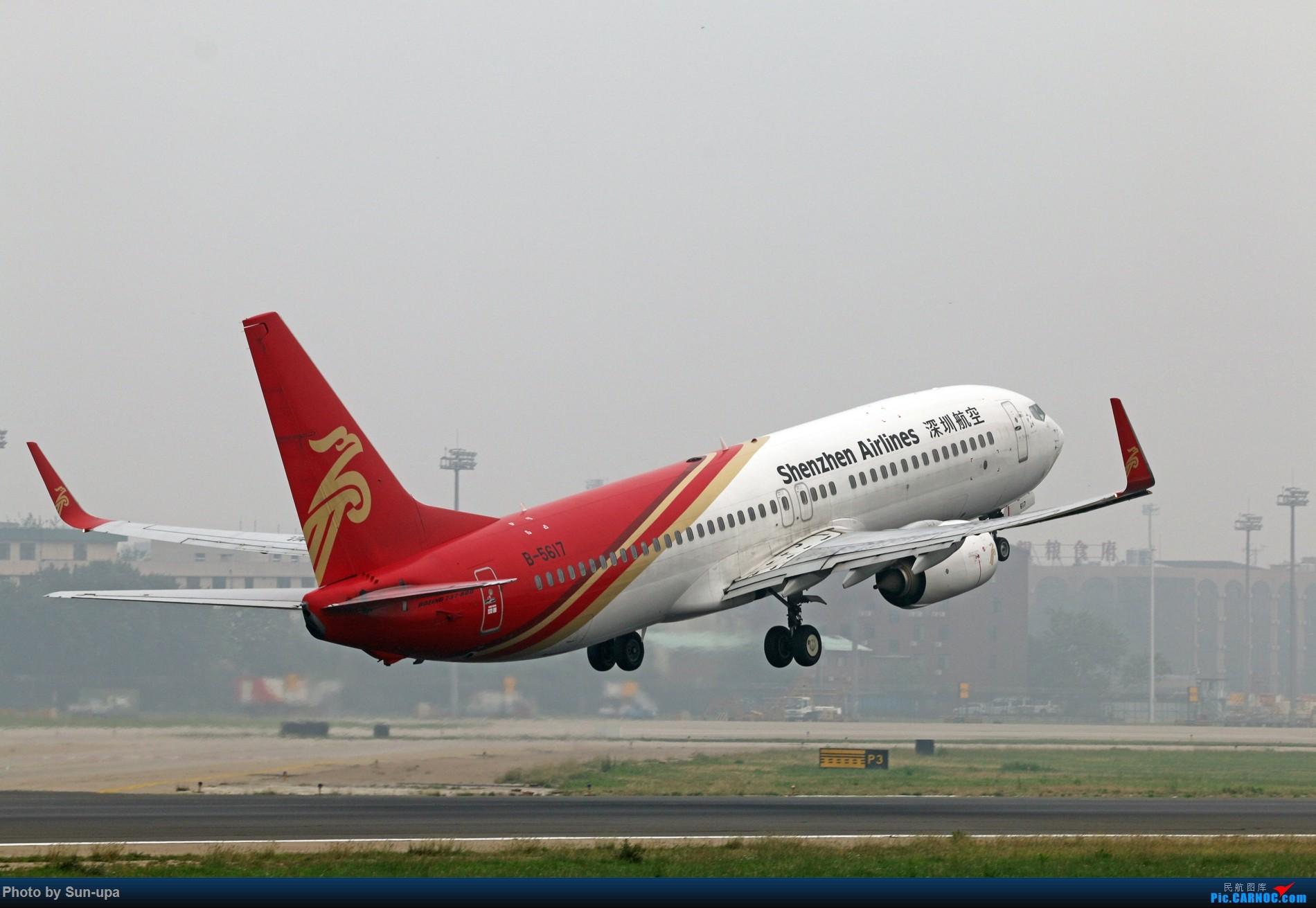 [原创]一张图 1900*1267 深圳航空 18R起飞 BOEING 737-800 B-5617 中国北京首都国际机场