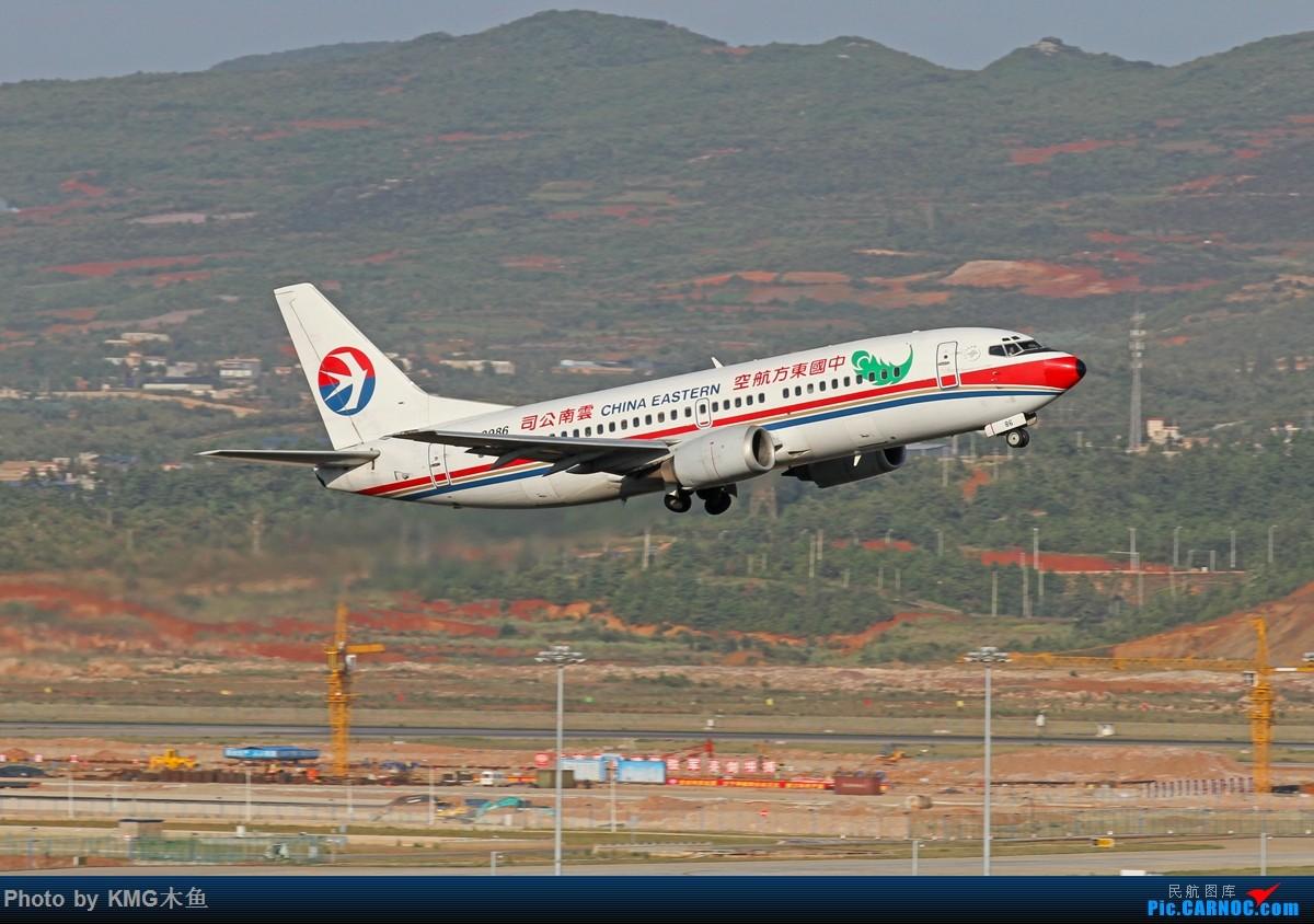 Re:[原创]【KMG】【昆明长水国际机场】最近昆明雨天没机会拍机,把库存扫清了 BOEING 737-300 B-2986 中国昆明长水国际机场