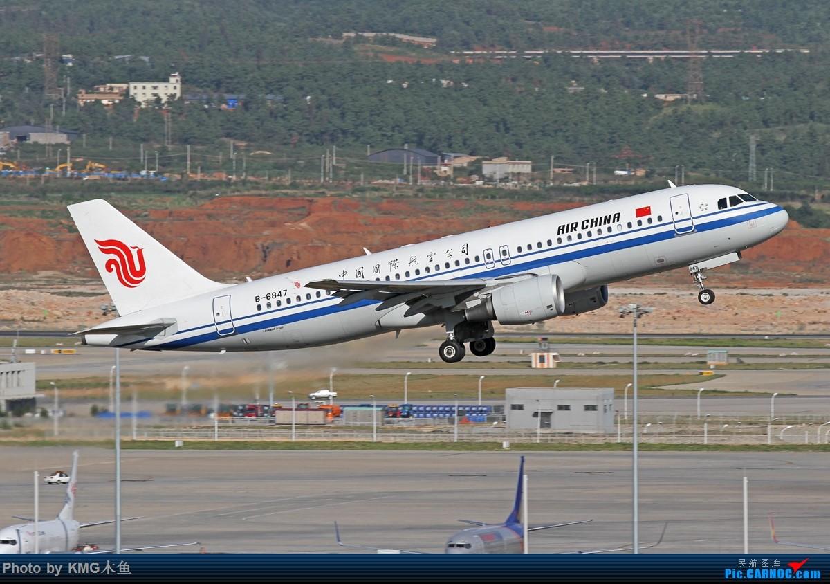 【KMG】【昆明长水国际机场】最近昆明雨天没机会拍机,把库存扫清了 AIRBUS A320-200 B-6847 中国昆明长水国际机场