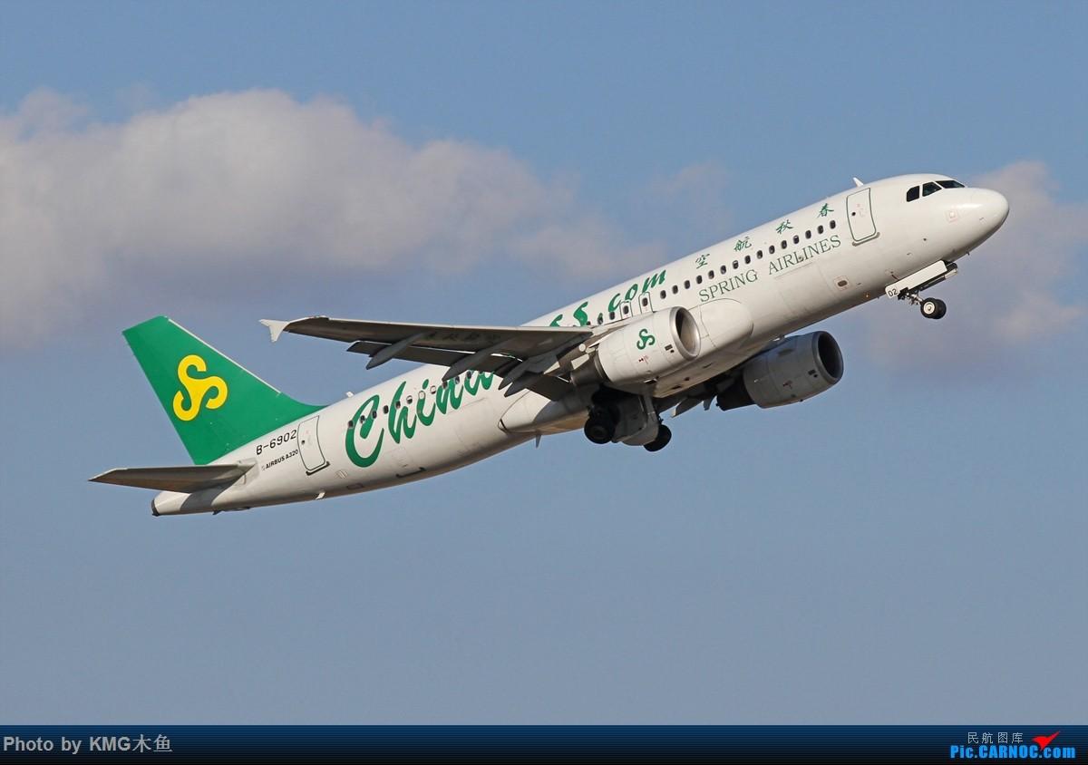 Re:[原创]【KMG】【昆明长水国际机场】最近昆明雨天没机会拍机,把库存扫清了 AIRBUS A320-200 B-6902 中国昆明长水国际机场