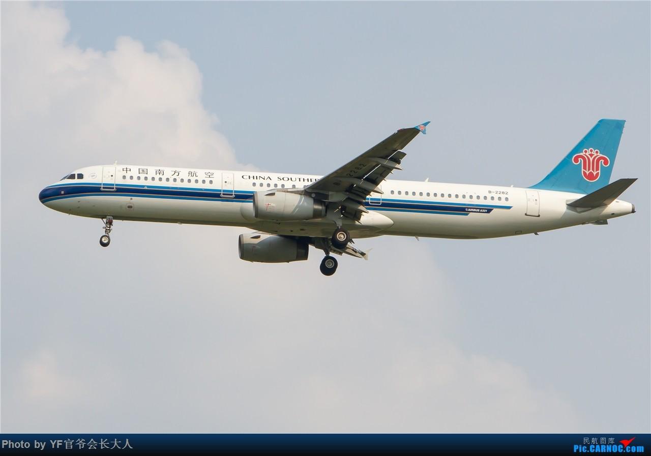 Re:桃仙机场6月19日烂天一组(民航局G450,越来越稀少的MD-90,三架小天合等等) AIRBUS A321-200 B-2282 中国沈阳桃仙国际机场
