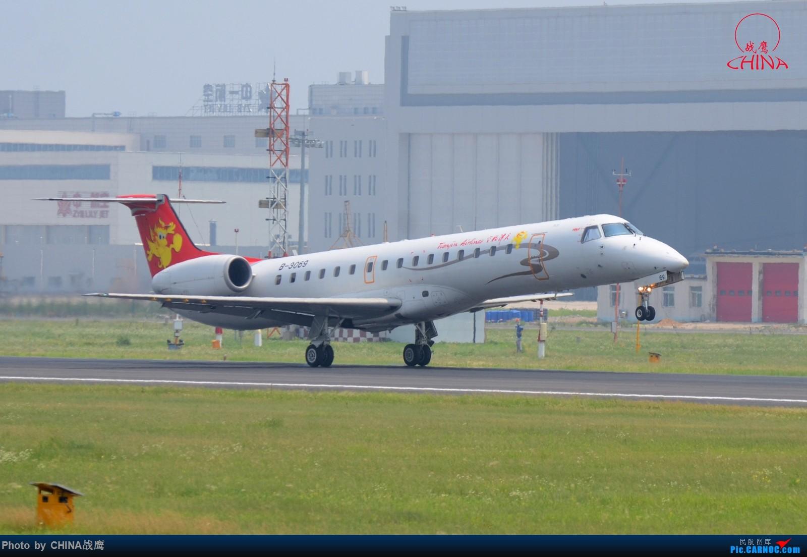 Re:[原创][SHE]透着竹竿鸟网的缝隙拍飞机 EMBRAER ERJ-145 B-3069 中国沈阳桃仙国际机场