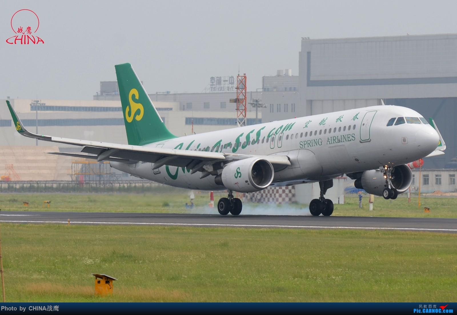 Re:[原创][SHE]透着竹竿鸟网的缝隙拍飞机 AIRBUS A320-200 B-9940 中国沈阳桃仙国际机场