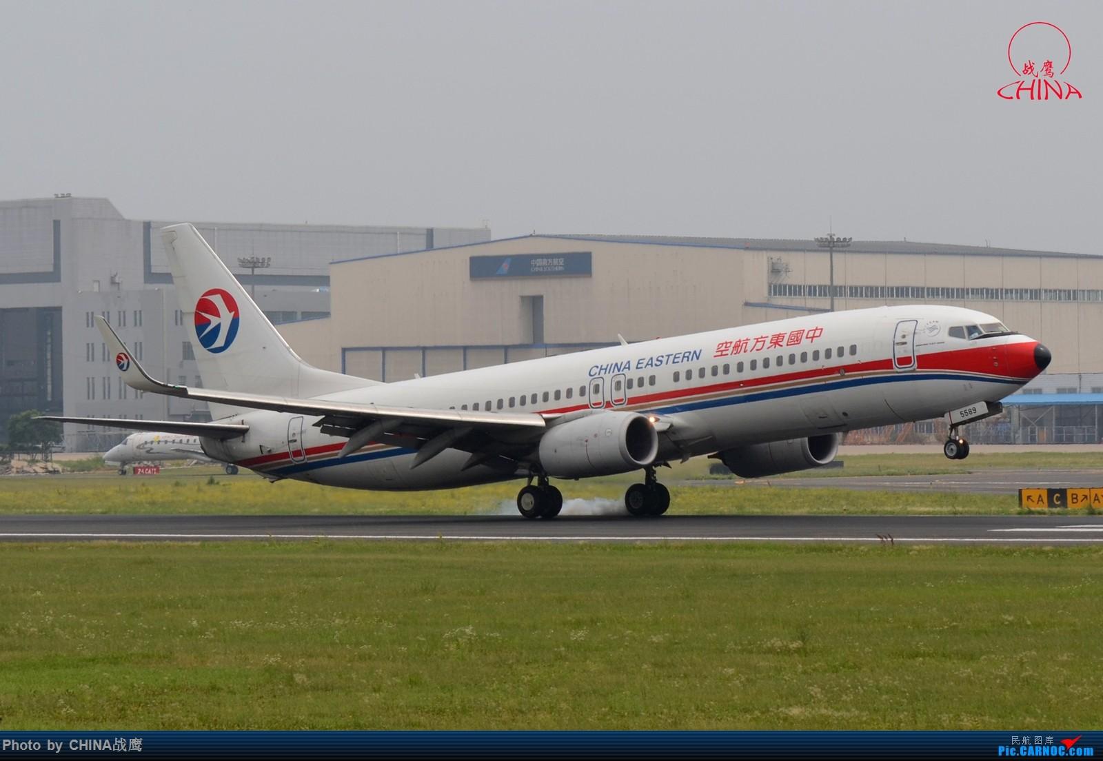 Re:[原创][SHE]透着竹竿鸟网的缝隙拍飞机 BOEING 737-800 B-5589 中国沈阳桃仙国际机场