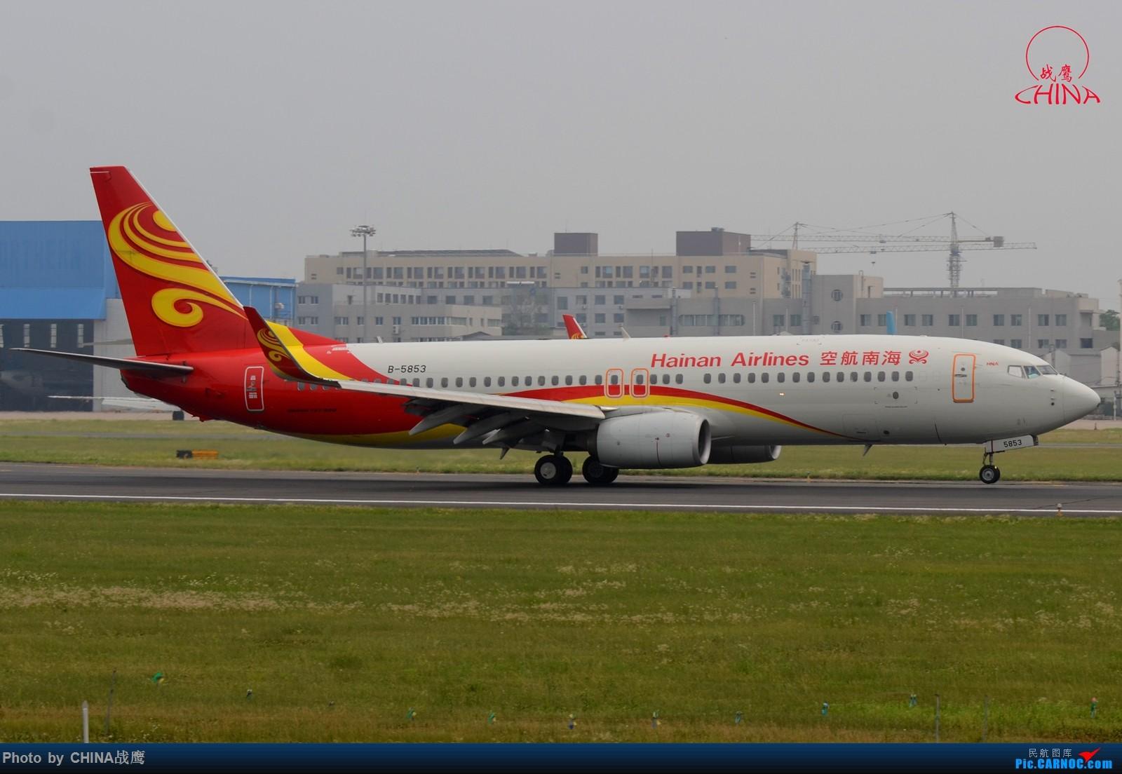 Re:[SHE]透着竹竿鸟网的缝隙拍飞机 BOEING 737-800 B-5853 中国沈阳桃仙国际机场